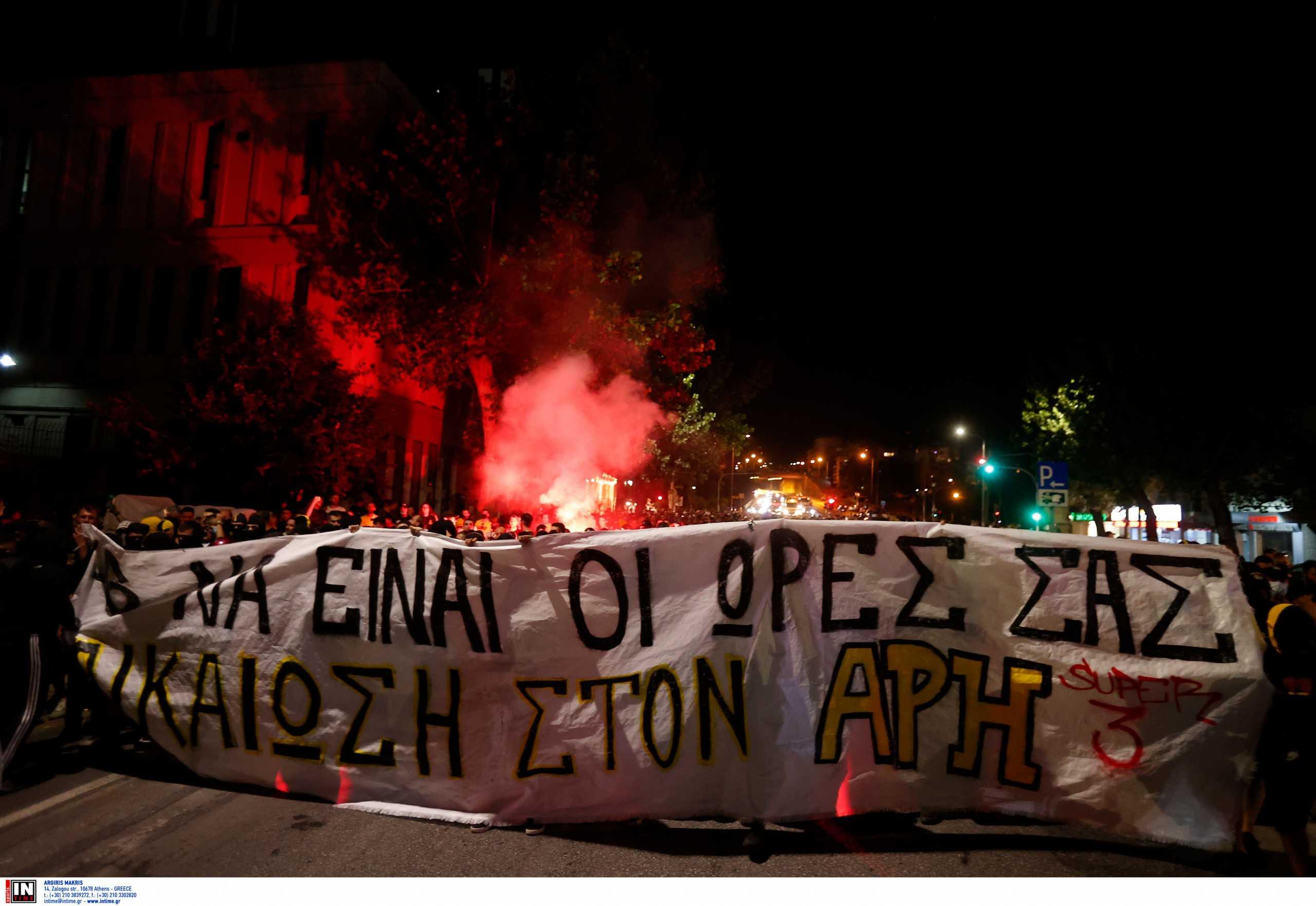 Άρης: Πορεία οπαδών στη Θεσσαλονίκη για την αφαίρεση βαθμών