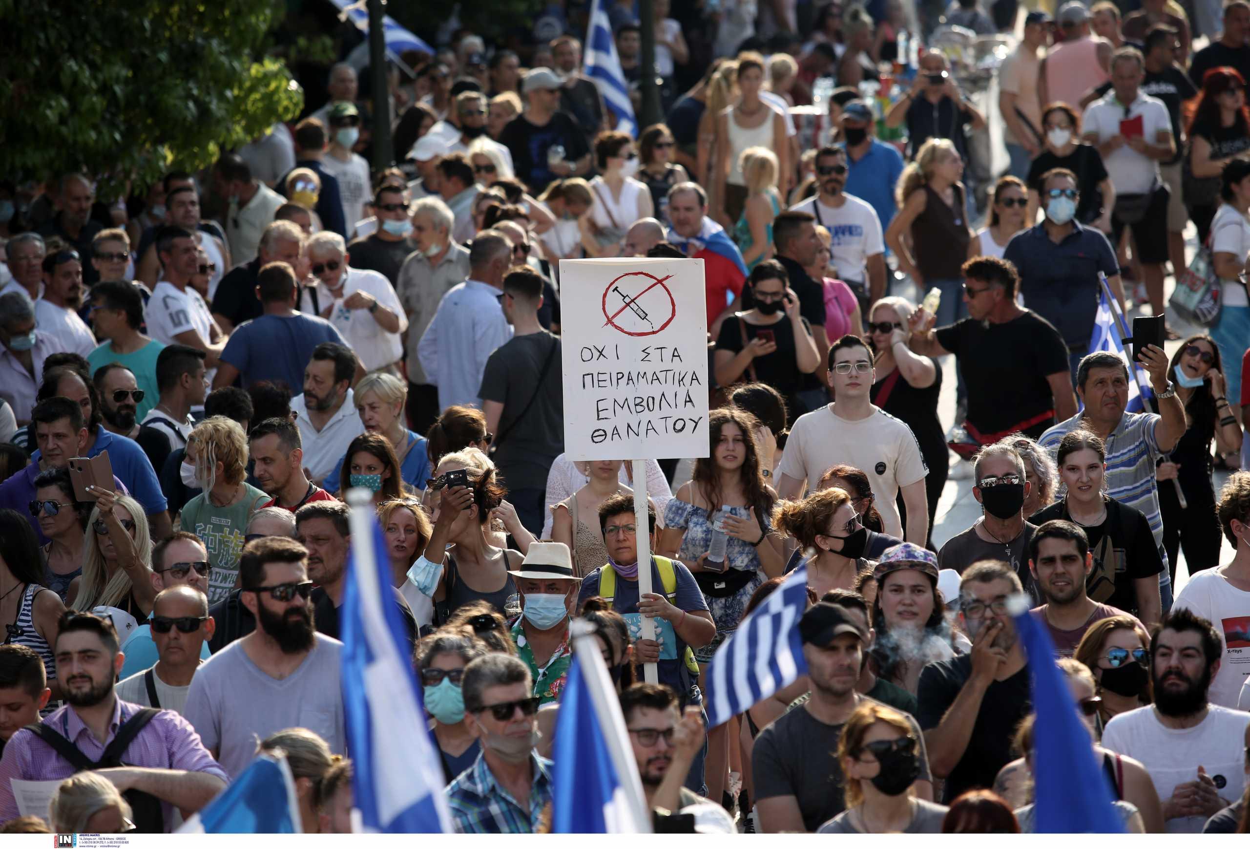 Κορονοϊός: «Επίθεση» των δικηγορικών συλλόγων σε νομικούς που αναλαμβάνουν αρνητές και αντιεμβολιαστές