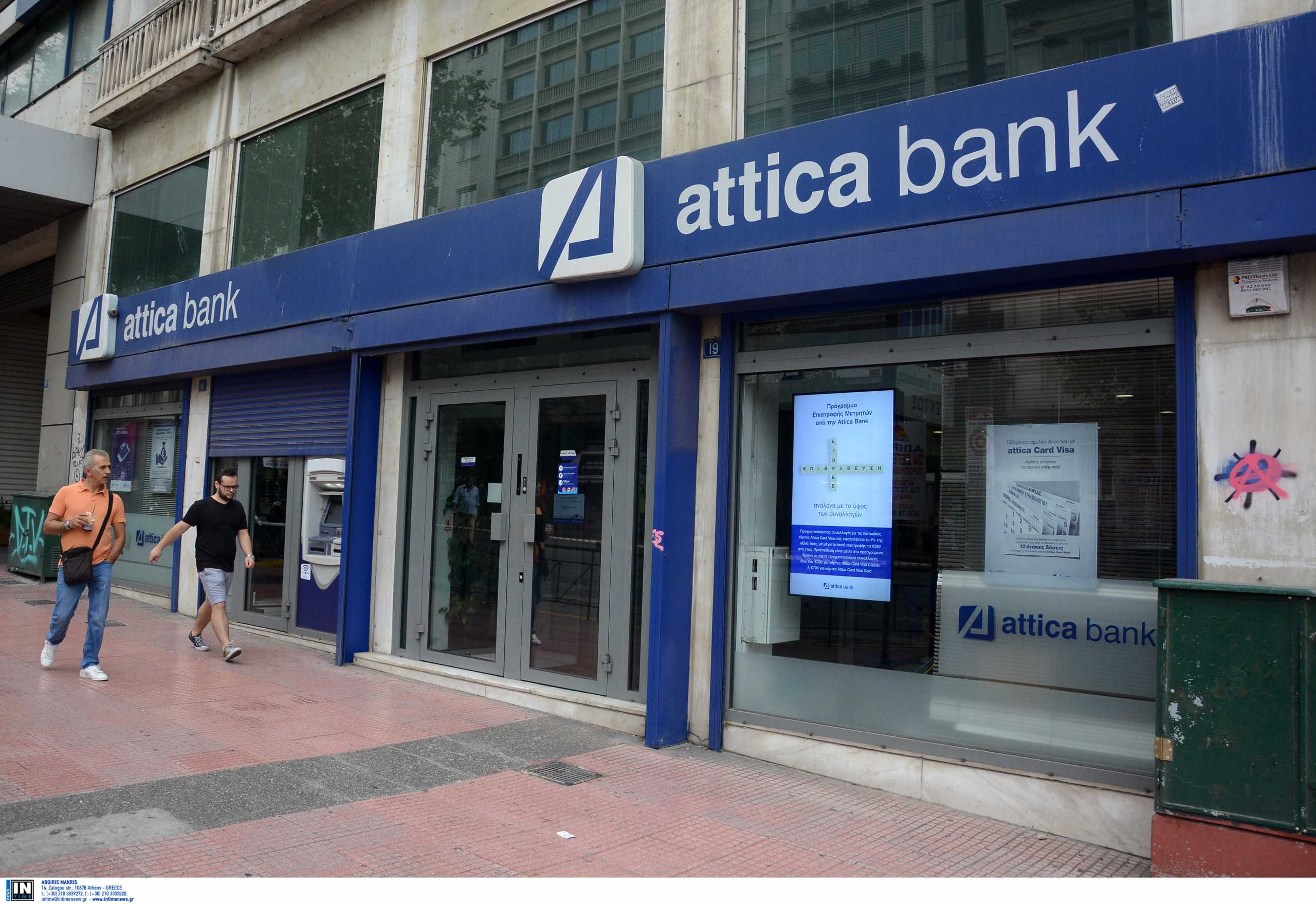 Attica Bank – Κωνσταντίνος Μακέδος: «Η τράπεζα γυρίζει σελίδα και η ελληνική οικονομία ανταποκρίνεται σε δυναμική πορεία»