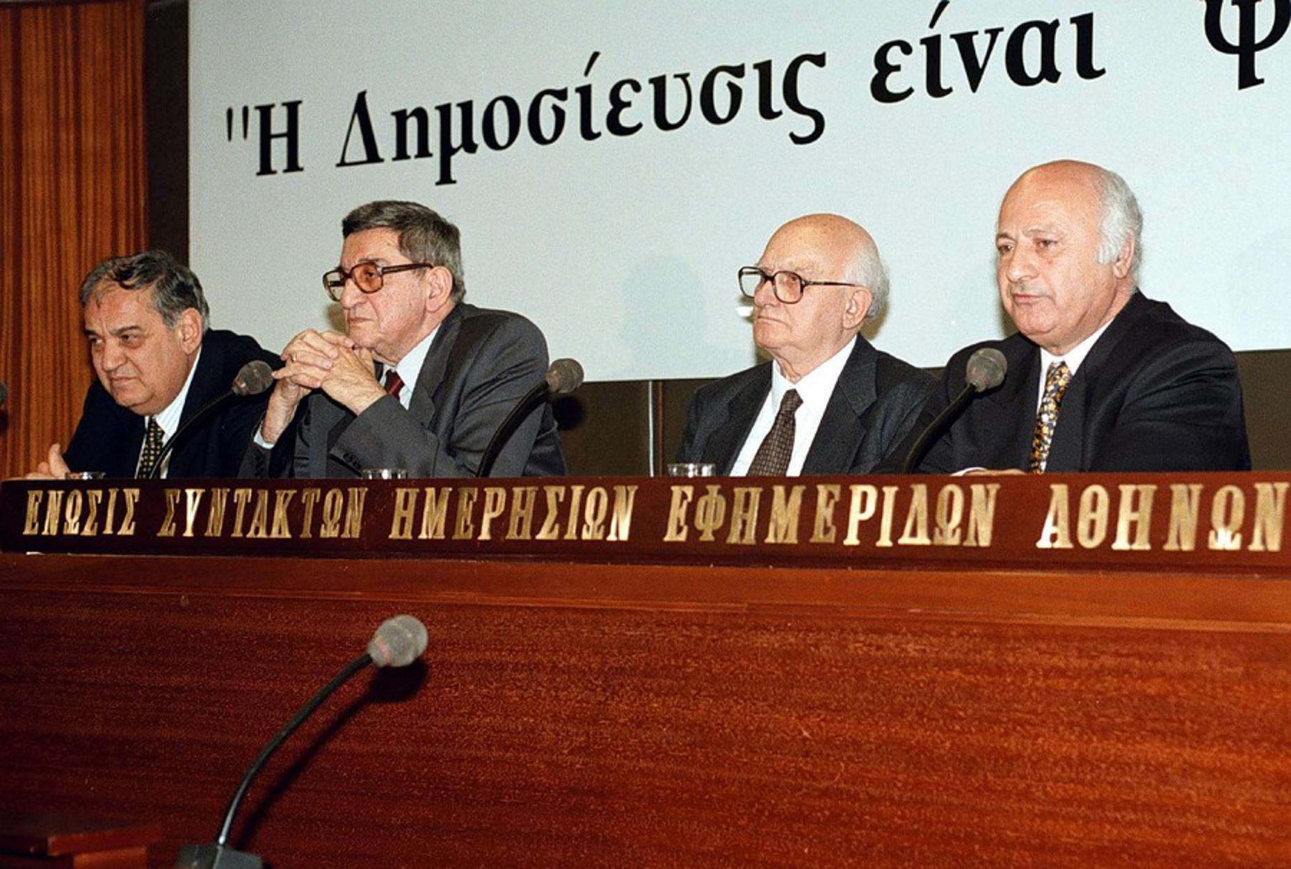Ο Γιώργος Μπέρτσος πρώτος από αριστερά