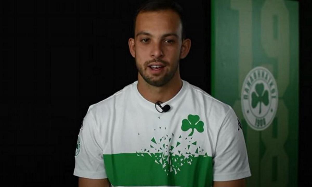 Μπρινιόλι: «Από μικρός έβλεπα τον Παναθηναϊκό στο Champions League»