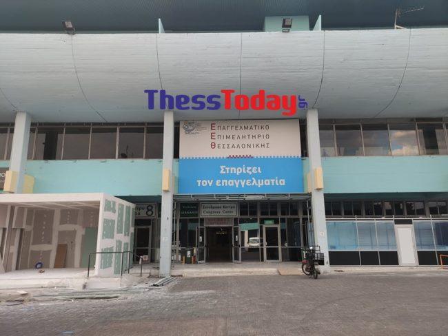 Θεσσαλονίκη: Πυρετώδεις προετοιμασίες για τα εγκαίνια της φετινής ΔΕΘ – Αυστηρά τα υγειονομικά μέτρα