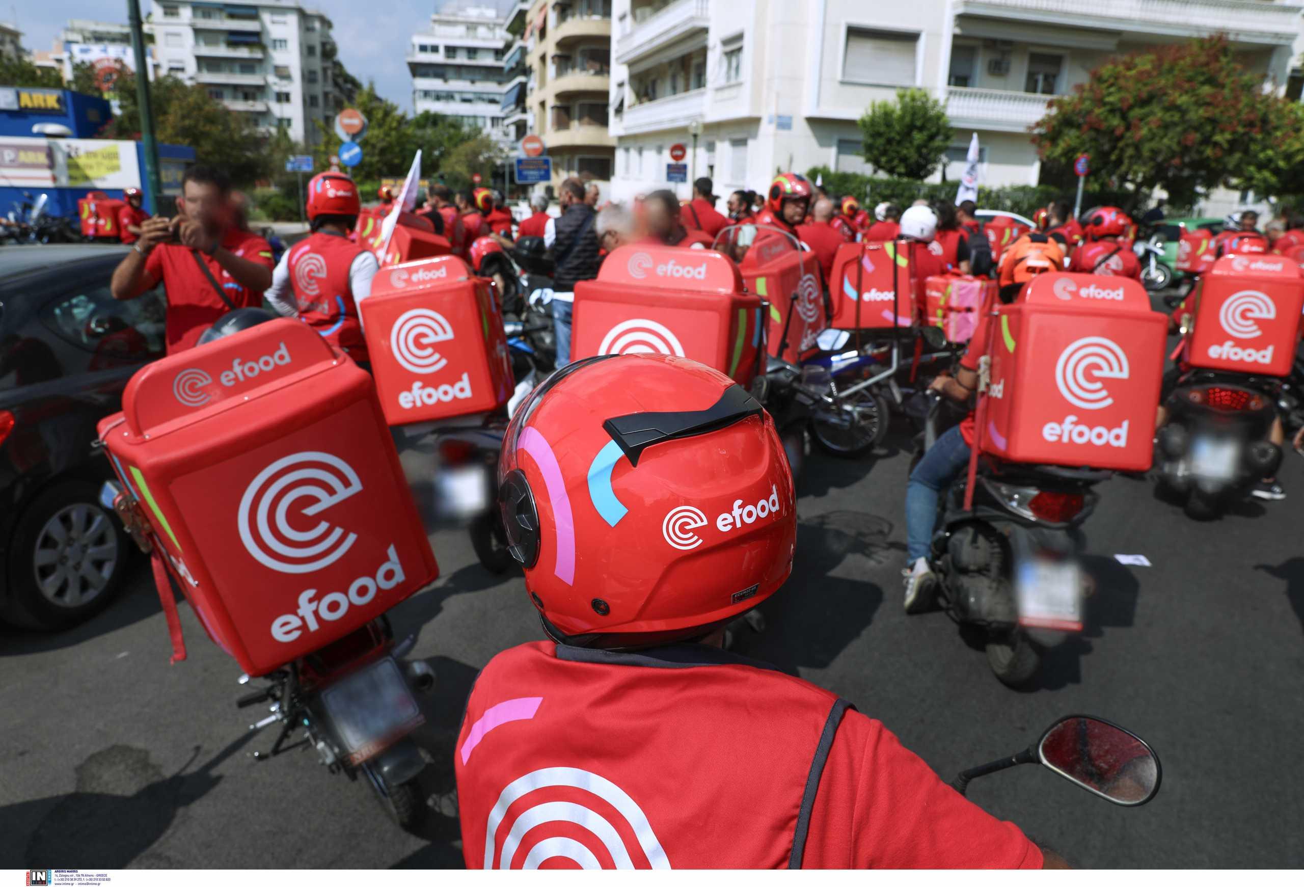 Γέμισε μηχανάκια της efood το κέντρο: Μοτοπορεία στην Αθήνα