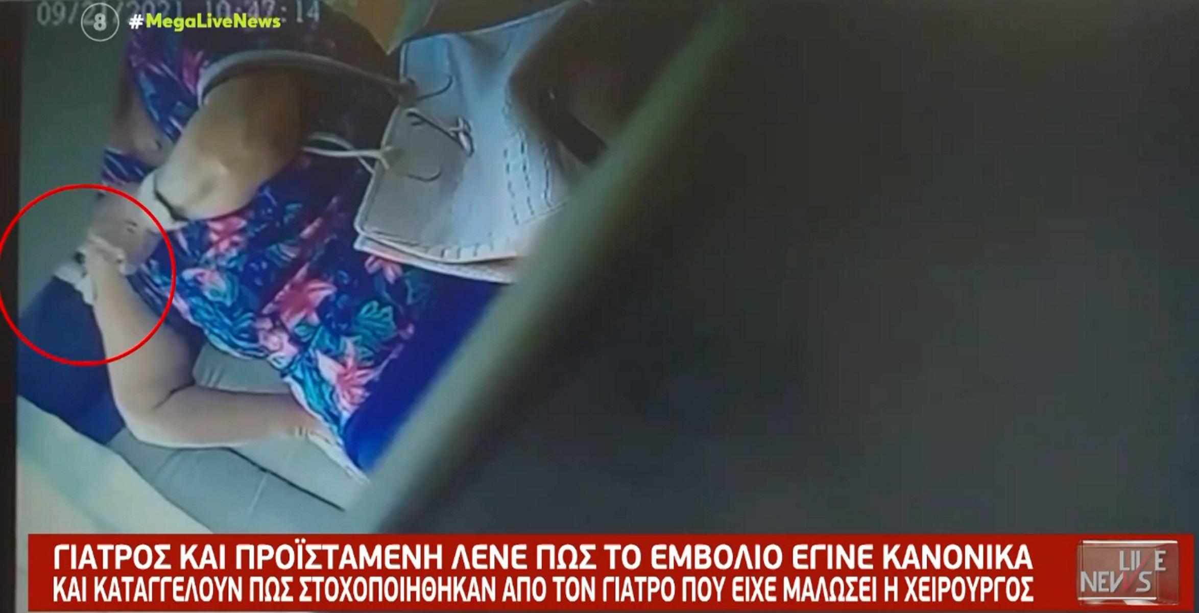 Κορονοϊός: Αναβλήθηκε η δίκη για τους εικονικούς εμβολιασμούς στο ΙΚΑ Αλεξάνδρας