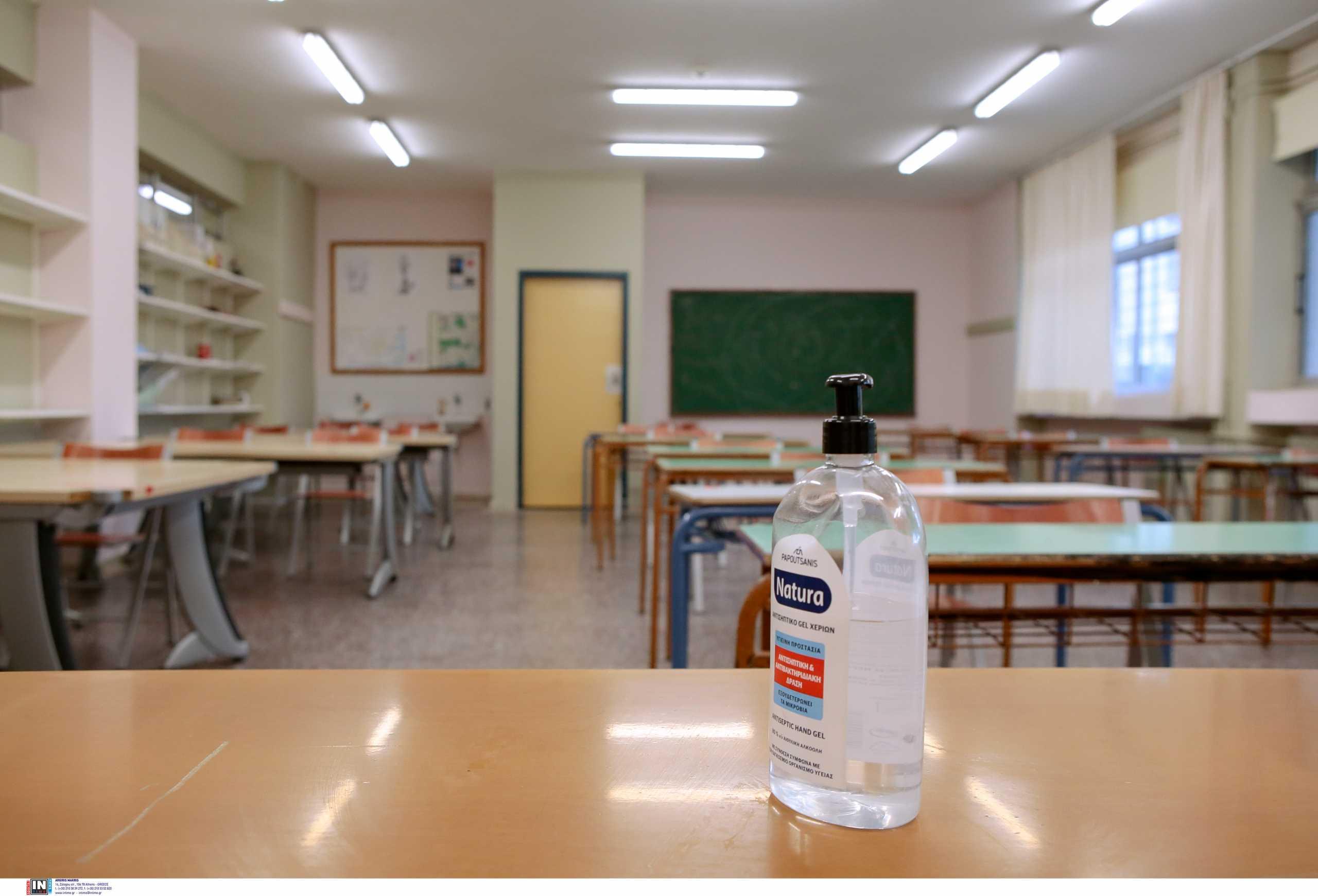 Κορονοϊός: Πως θα πραγματοποιηθούν οι εξετάσεις του Σεπτεμβρίου στα ΑΕΙ – Τα μέτρα προστασίας
