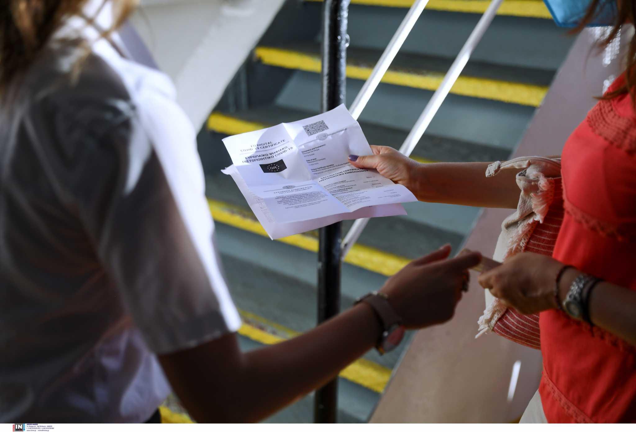 Πιστοποιητικά εμβολιασμού: Υποχρεωτικά για την προσέλευση στην εργασία από Δευτέρα