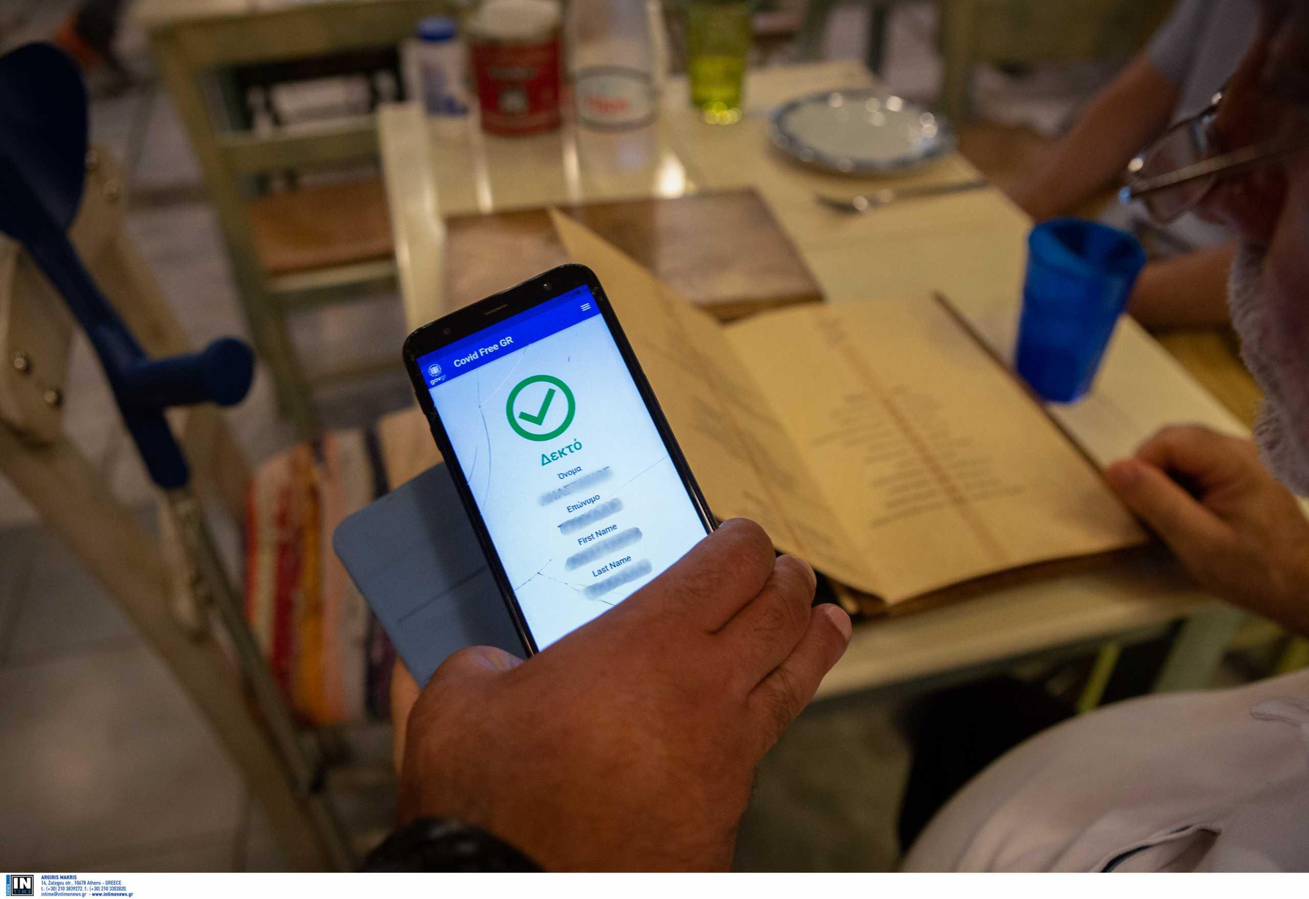 Πιστοποιητικό εμβολιασμού: Πως μπορείτε να το εκδώσετε