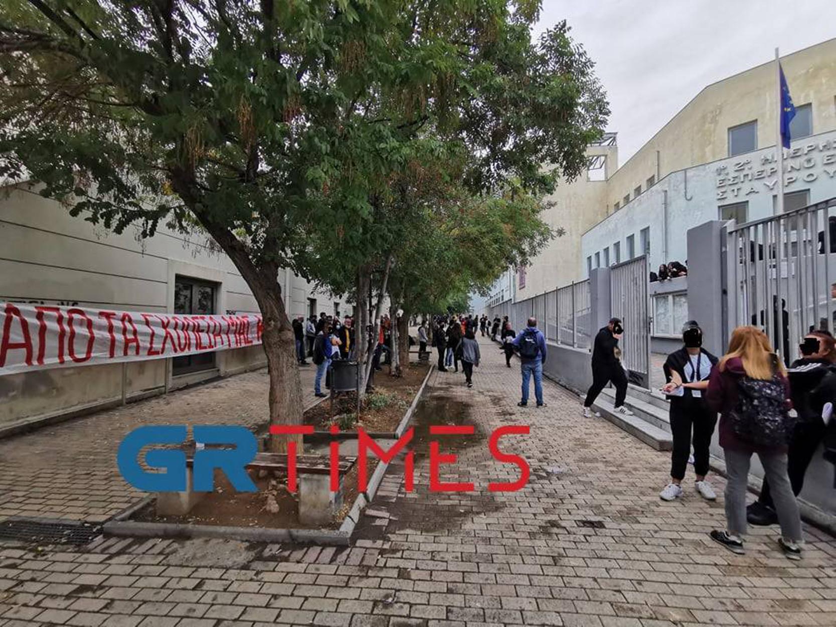 Θεσσαλονίκη – ΕΠΑΛ Σταυρούπολης: Αντιφασιστική συγκέντρωση μετά τα άγρια επεισόδια έξω από το σχολείο