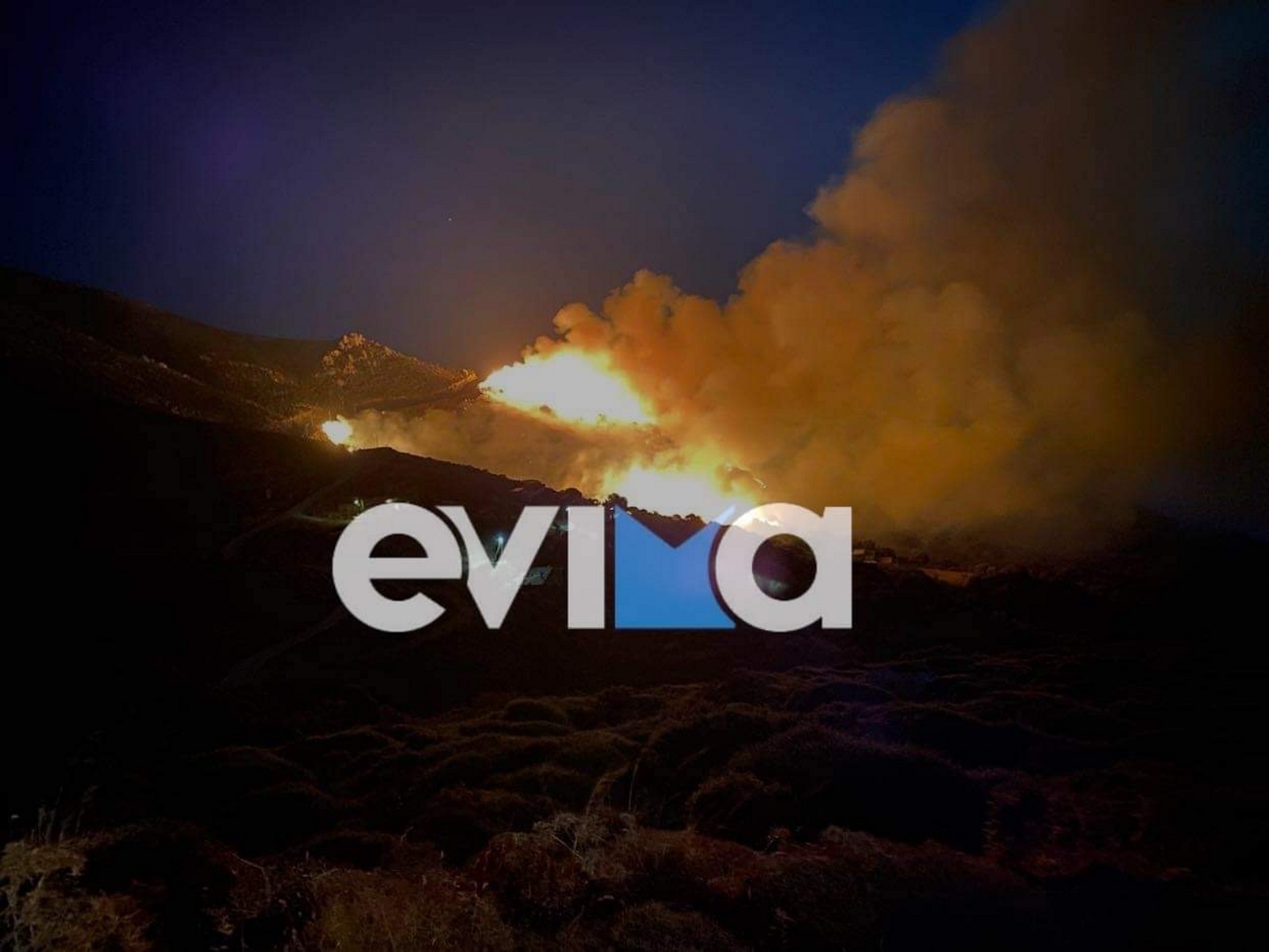 Εύβοια: Φωτιά στην Κάρυστο – Ξέσπασε στο χωριό Θύμη