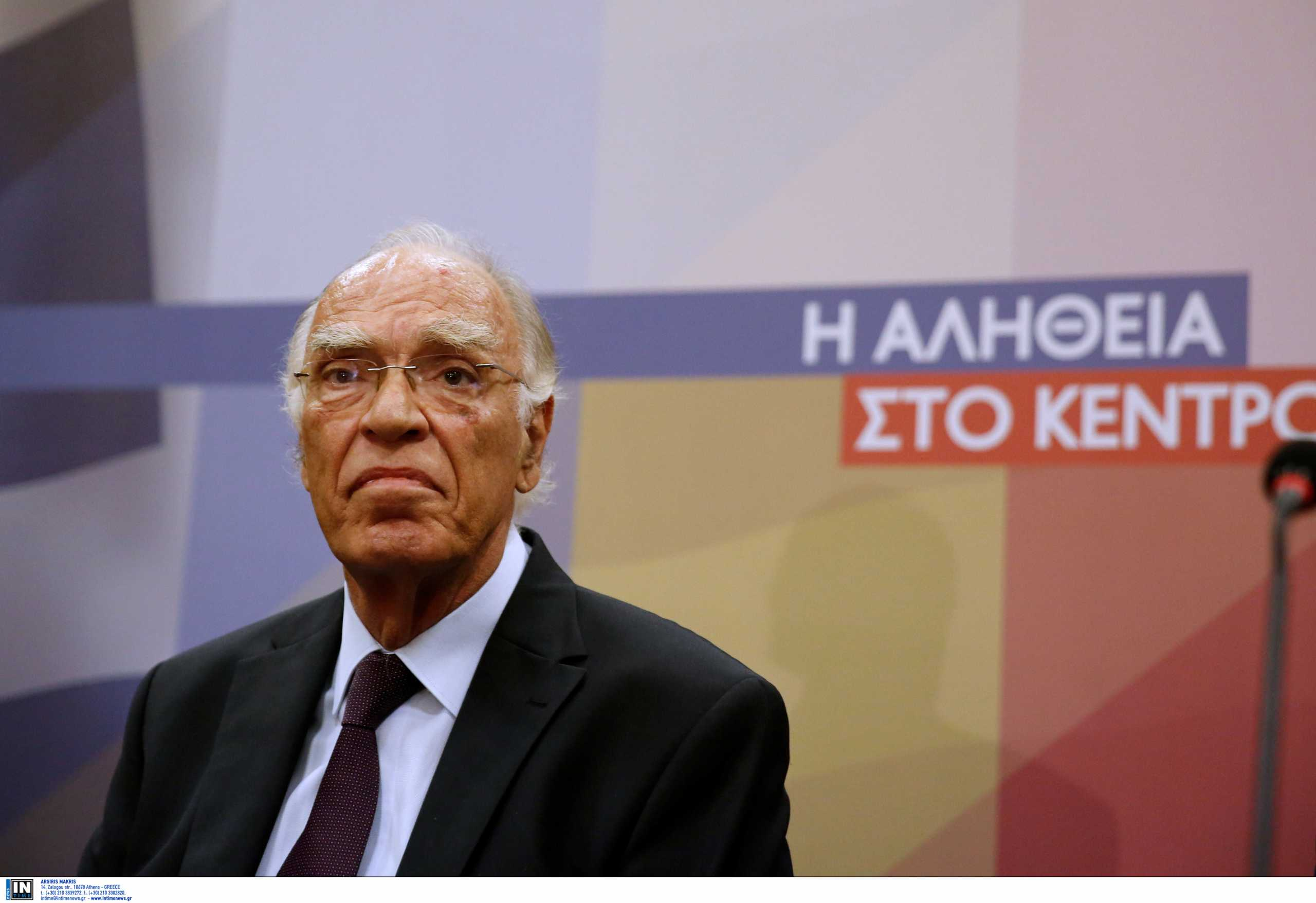 Βασίλης Λεβέντης: Ανακοίνωση της Ένωσης Κεντρώων για τη μάχη του με τον κορονοϊό