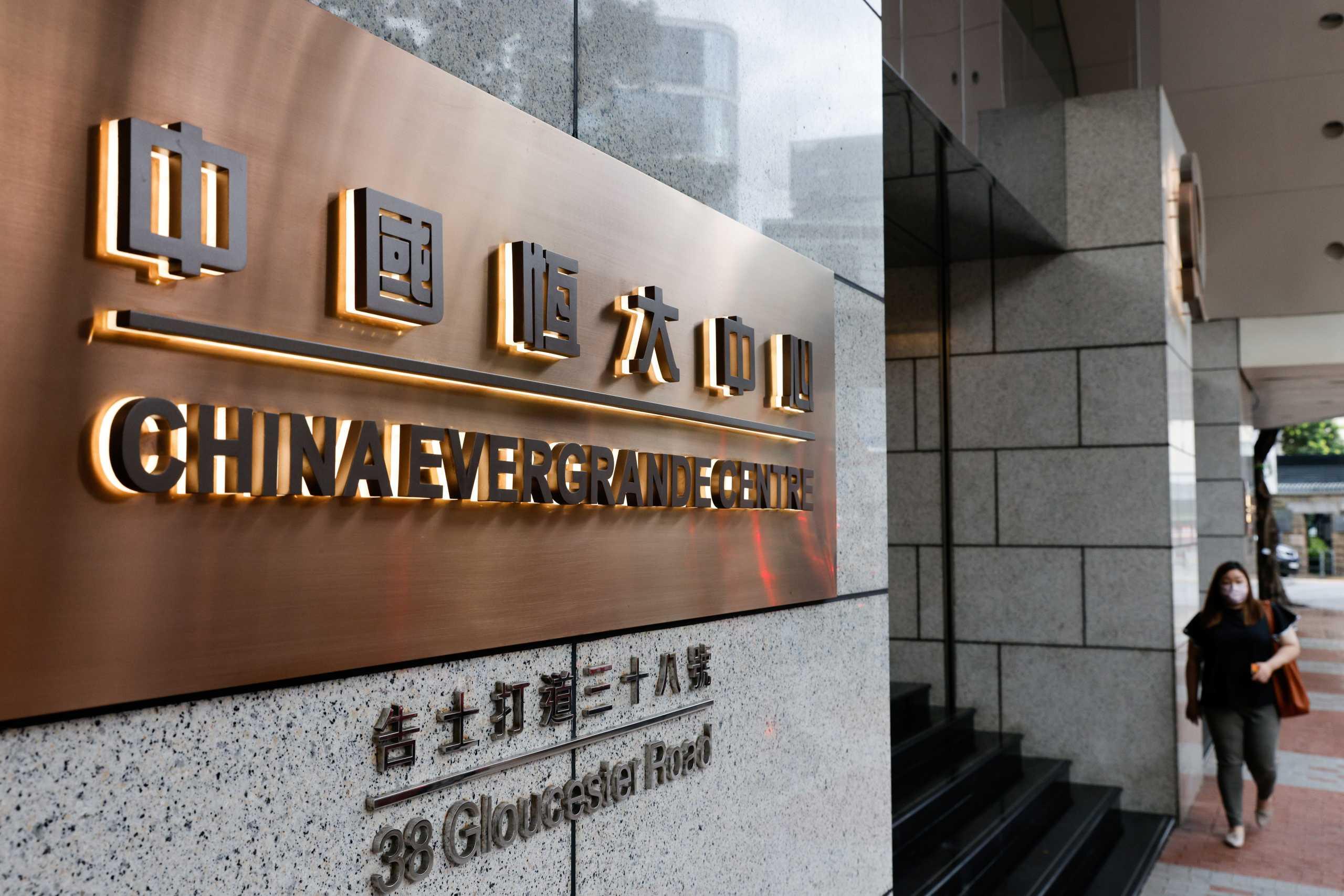 Κίνα: Προετοιμασίες για πιθανή κατάρρευση του ομίλου ακινήτων Evergrande
