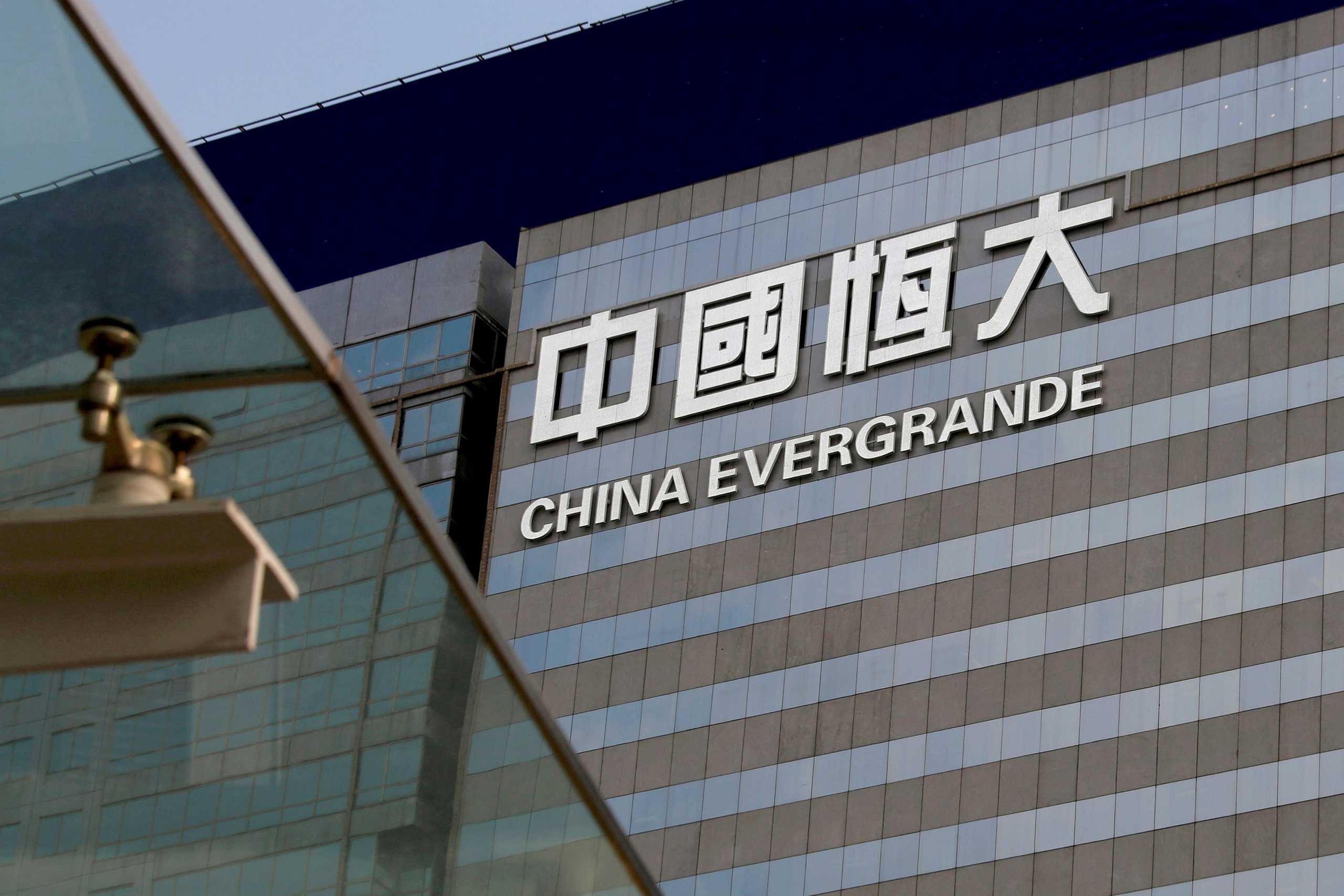 Evergrande: Πώς εμπλέκεται η Ελλάδα στην κατάρρευση του κινεζικού κολοσσού real estate