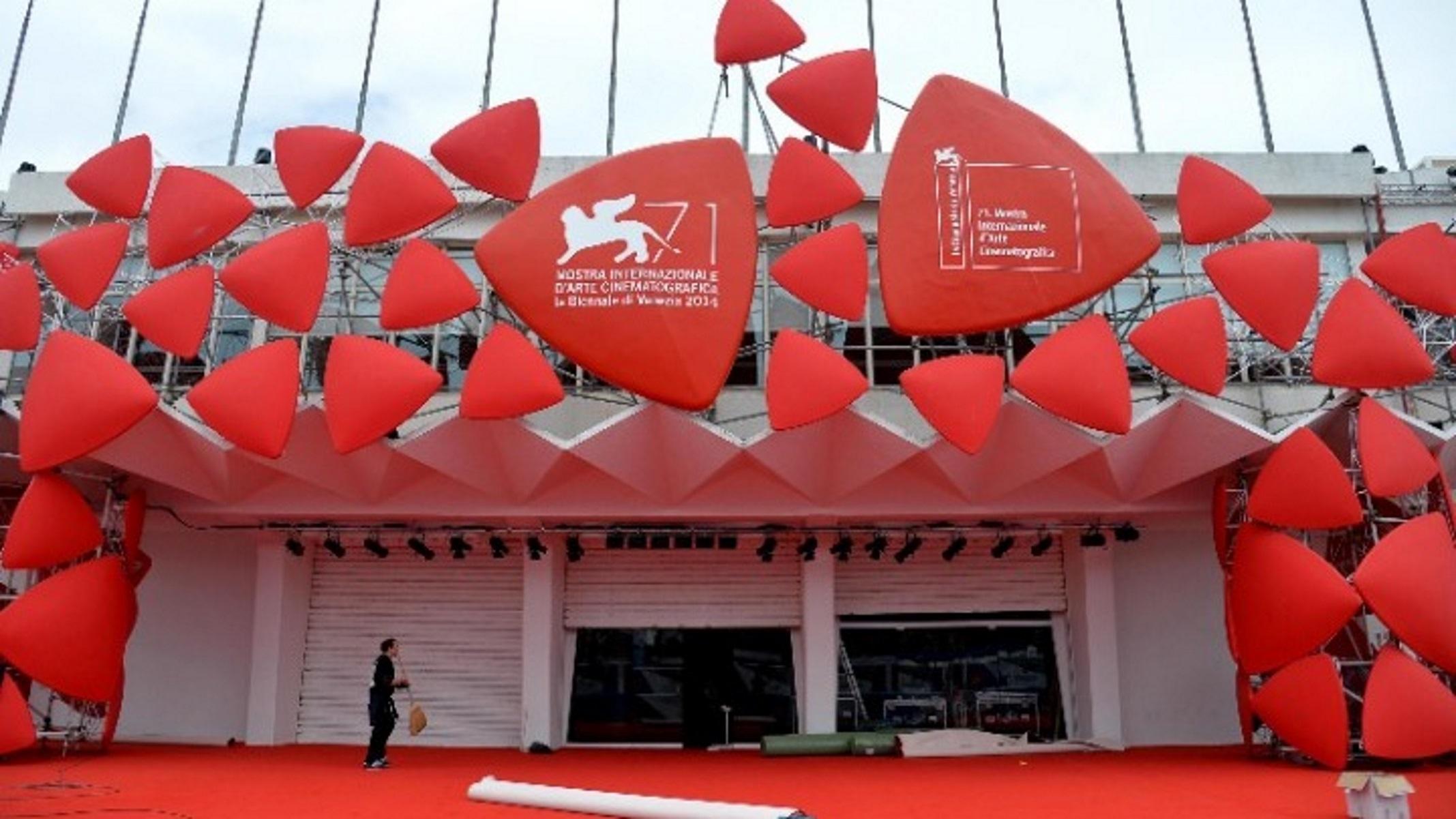 Φεστιβάλ Βενετίας: Ο Χρυσός Λέοντας στη γαλλική ταινία L'evenement