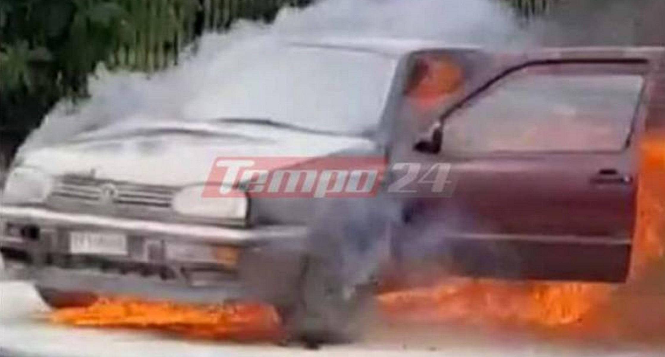 Βίντεο με φλεγόμενο αυτοκίνητο στην Πάτρα – Λαμπάδιασε σταματημένο στο φανάρι