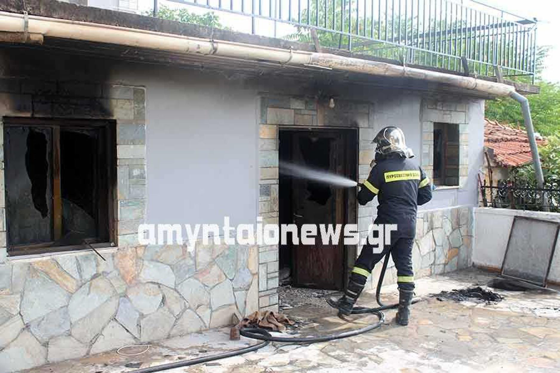 Φλώρινα: Ηλικιωμένη κάηκε ζωντανή μέσα στο σπίτι της