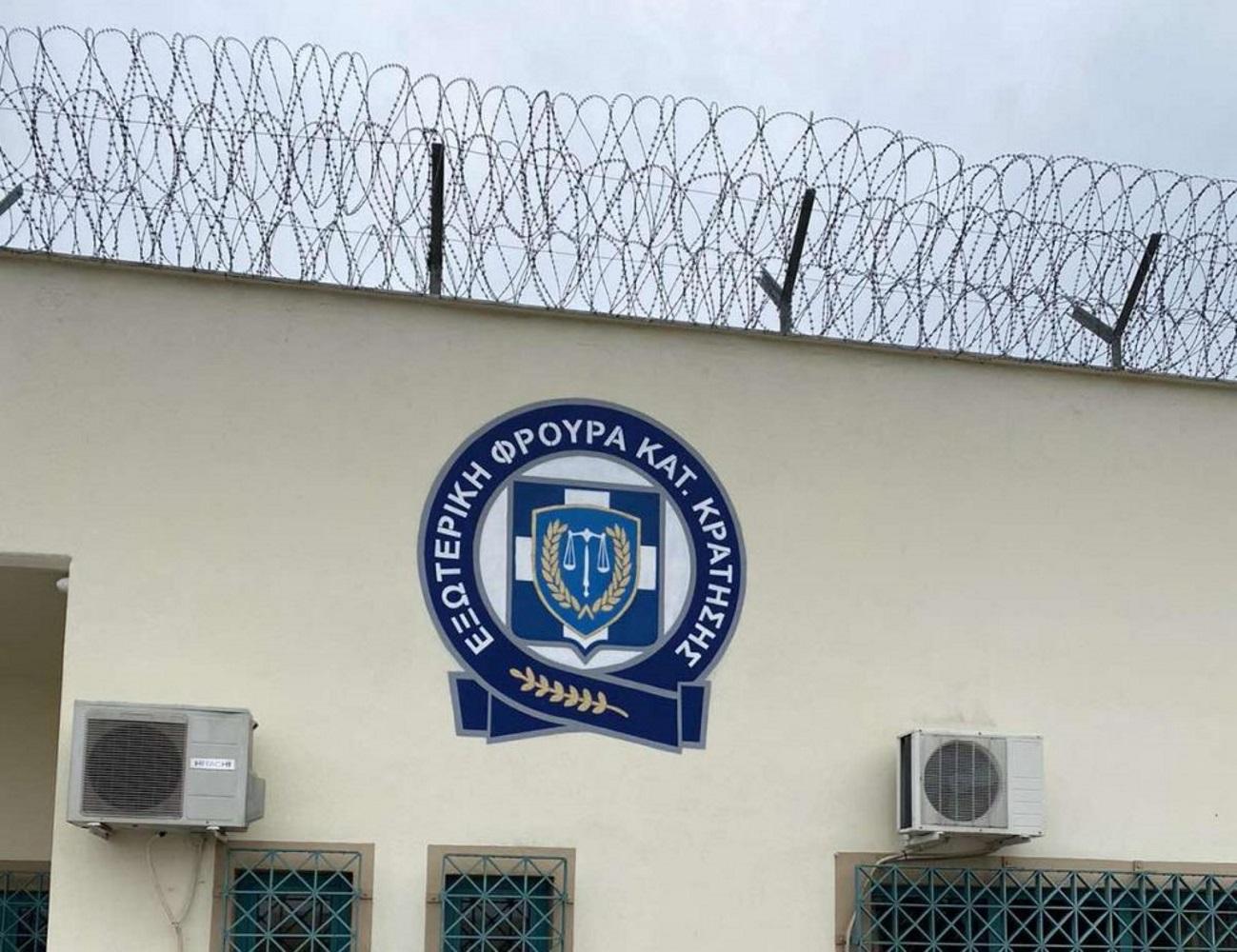 Τρίκαλα: Συναγερμός στις φυλακές – Εντοπίστηκαν 20 νέα κρούσματα κορονοϊού