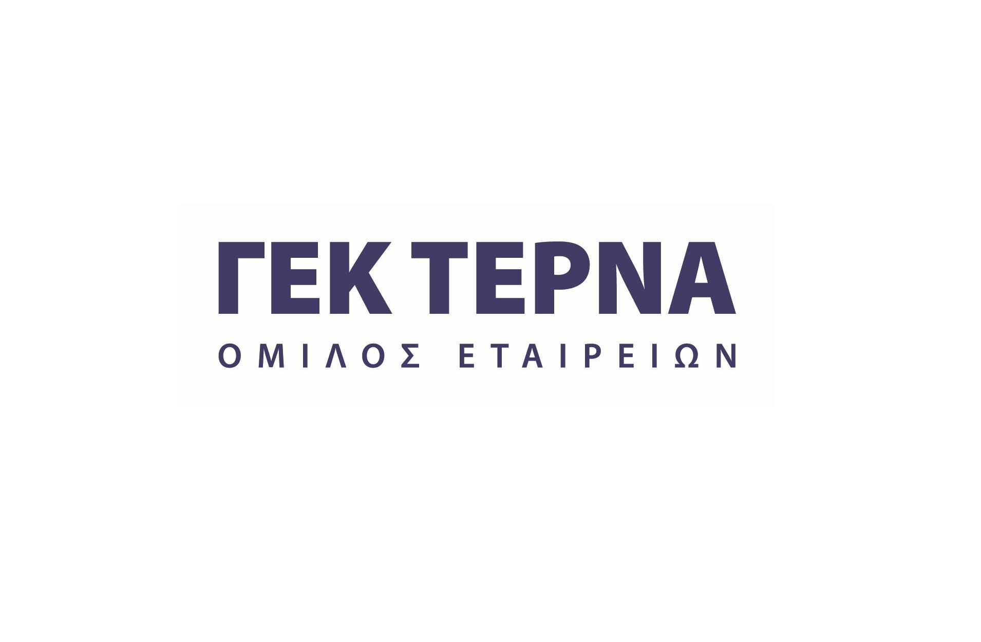 ΓΕΚ Τέρνα: Διαψεύδει το ενδεχόμενο αύξησης μετοχικού κεφαλαίου