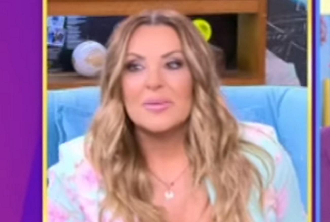 Ναταλία Γερμανού για τις δηλώσεις της Μαρίας Ιωαννίδου: «Είμαι σε πολύ δύσκολη θέση από ότι καταλαβαίνετε…»