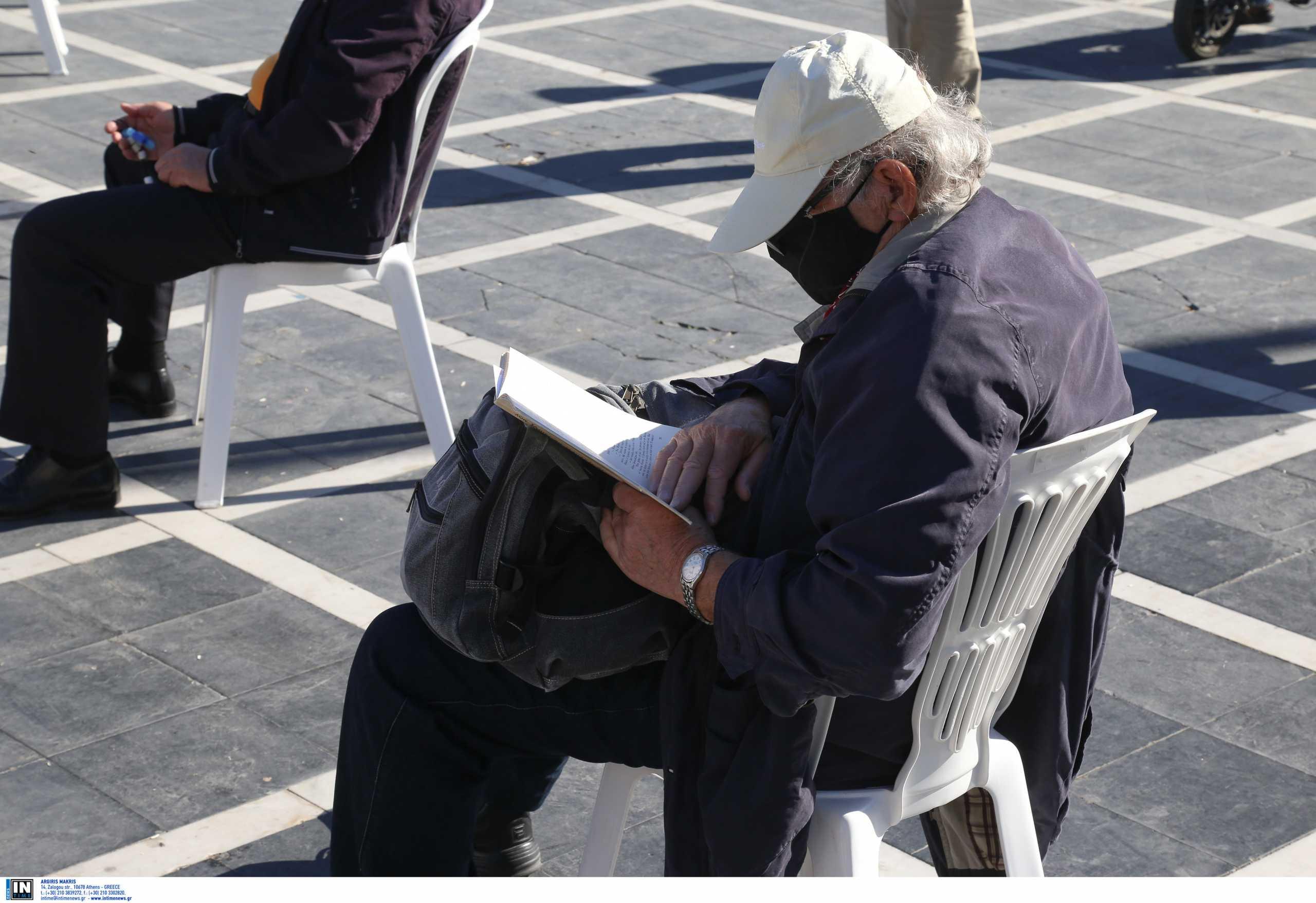 Συντάξεις: Η αλήθεια για τα όρια συνταξιοδότησης - Τι αλλάζει από 1/1/2022