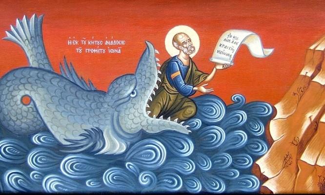 Ποιος ήταν ο Προφήτης Ιωνάς που γιορτάζει σήμερα;