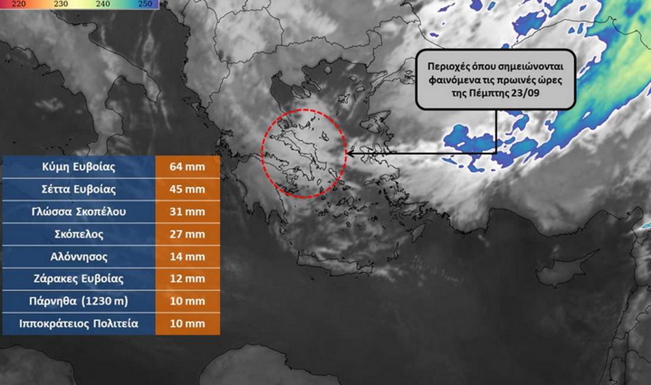 Καιρός: Ο κύκλος της κακοκαιρίας – Πού  θα εκδηλωθούν έντονες βροχές και καταιγίδες μέσα στη μέρα