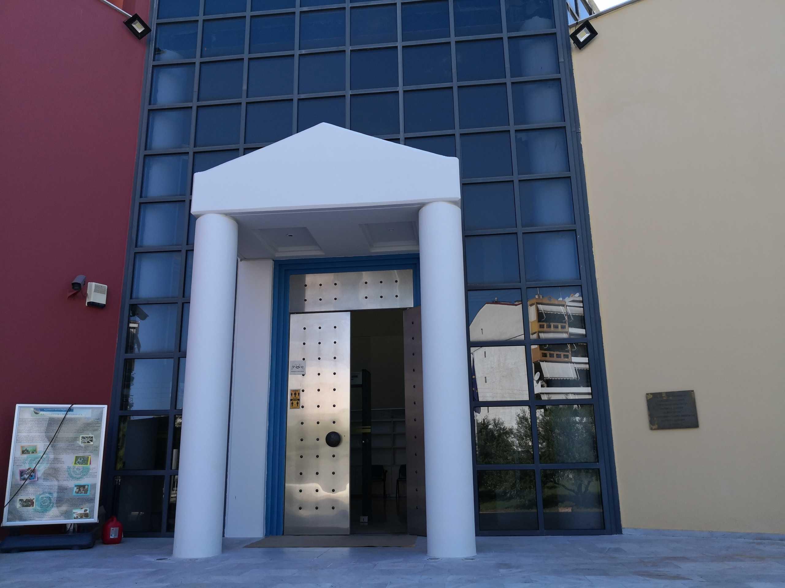 Καρδίτσα: Ένα χρόνο μετά τις καταστροφές από τον «Ιανό» το Αρχαιολογικό Μουσείο ξαναλειτουργεί