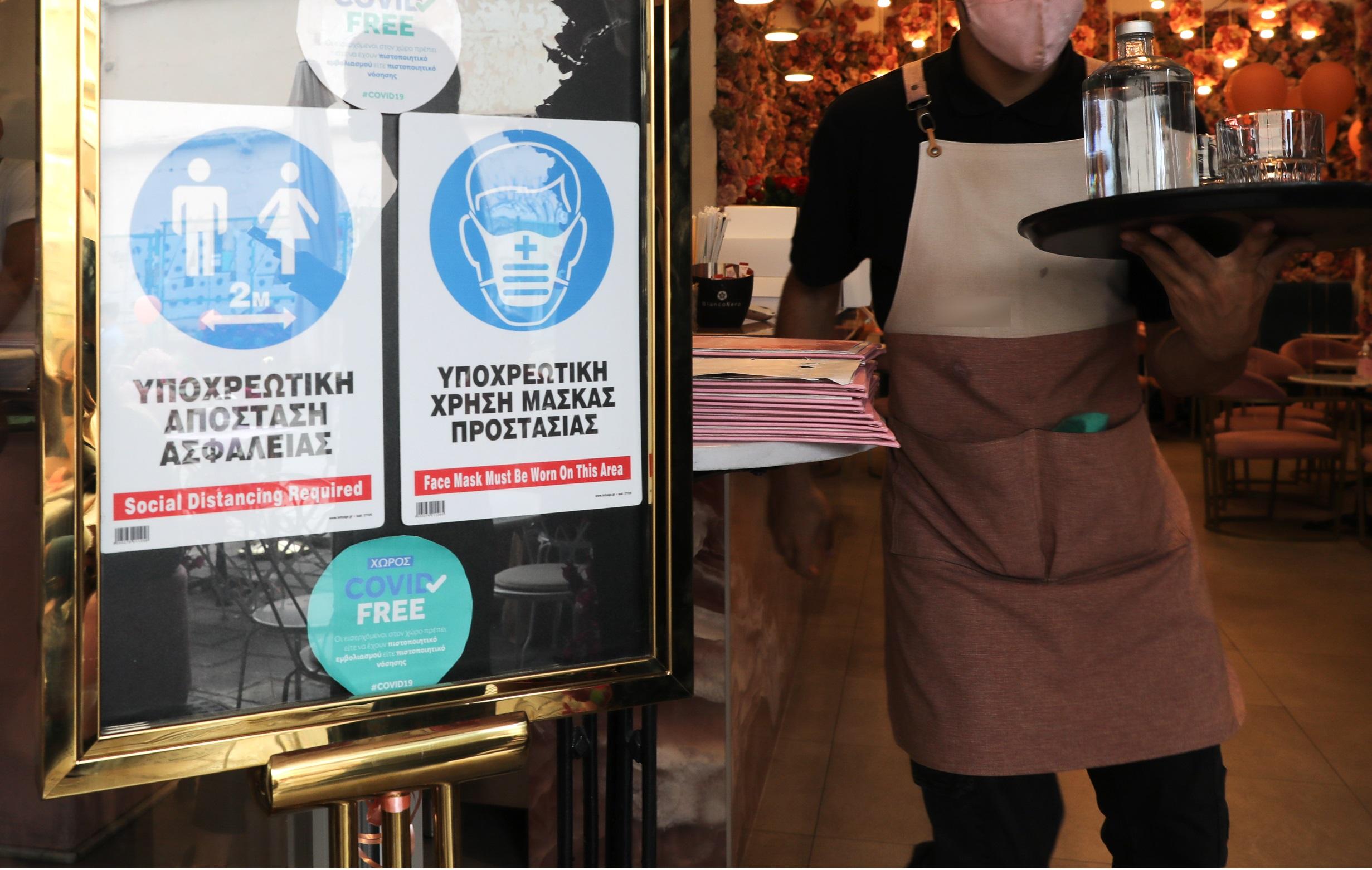 Κορονοϊός: Κρούσματα σε όλη τη χώρα – Ανησυχία για Θεσσαλονίκη και Λάρισα