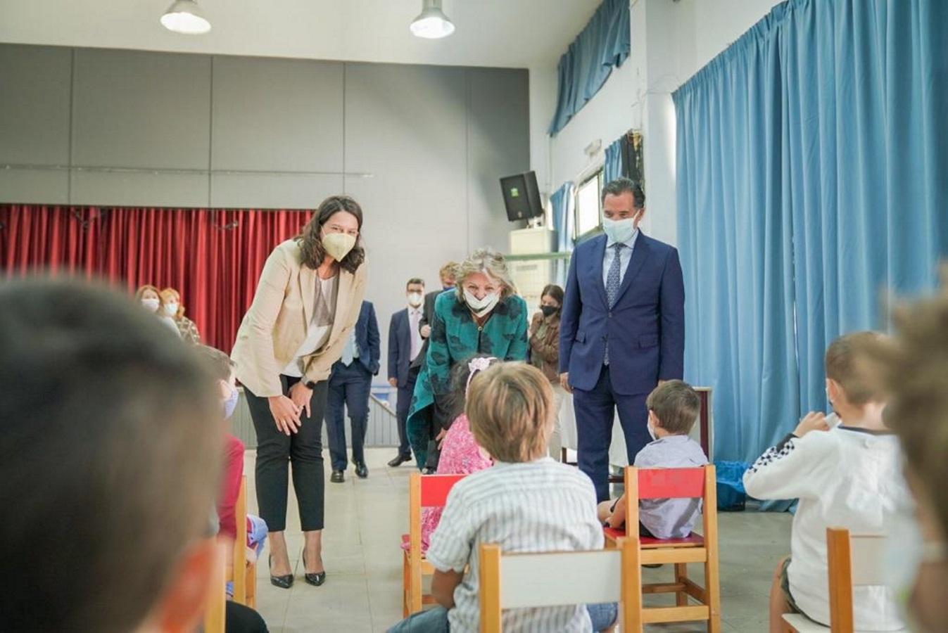 Νίκη Κεραμέως και Επίτροπος Ελίζα Φερέιρα σε Νηπιαγωγείο για την εφαρμογή της ενταξιακής εκπαίδευσης