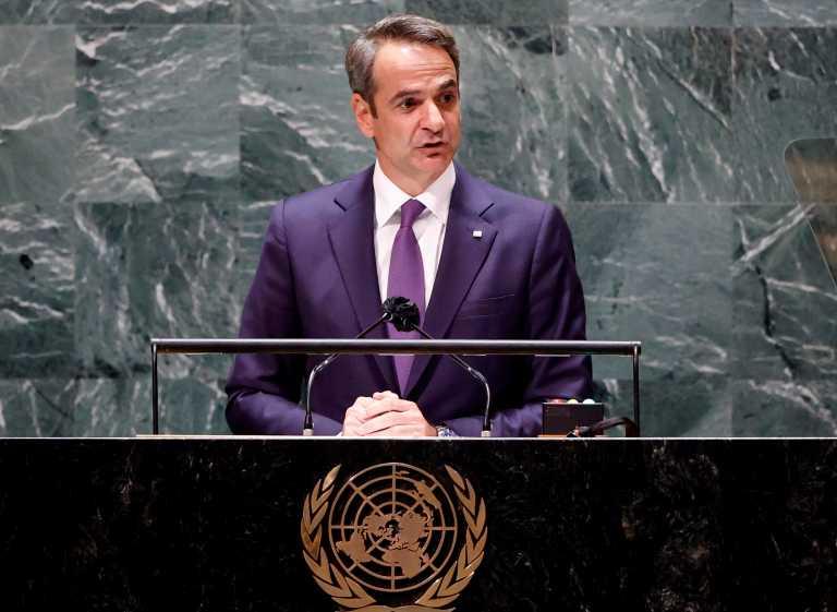 Κυριάκος Μητσοτάκης στον ΟΗΕ: Είμαστε έτοιμοι να αντιμετωπίσουμε το φαινόμενο της κλιματικής αλλαγής