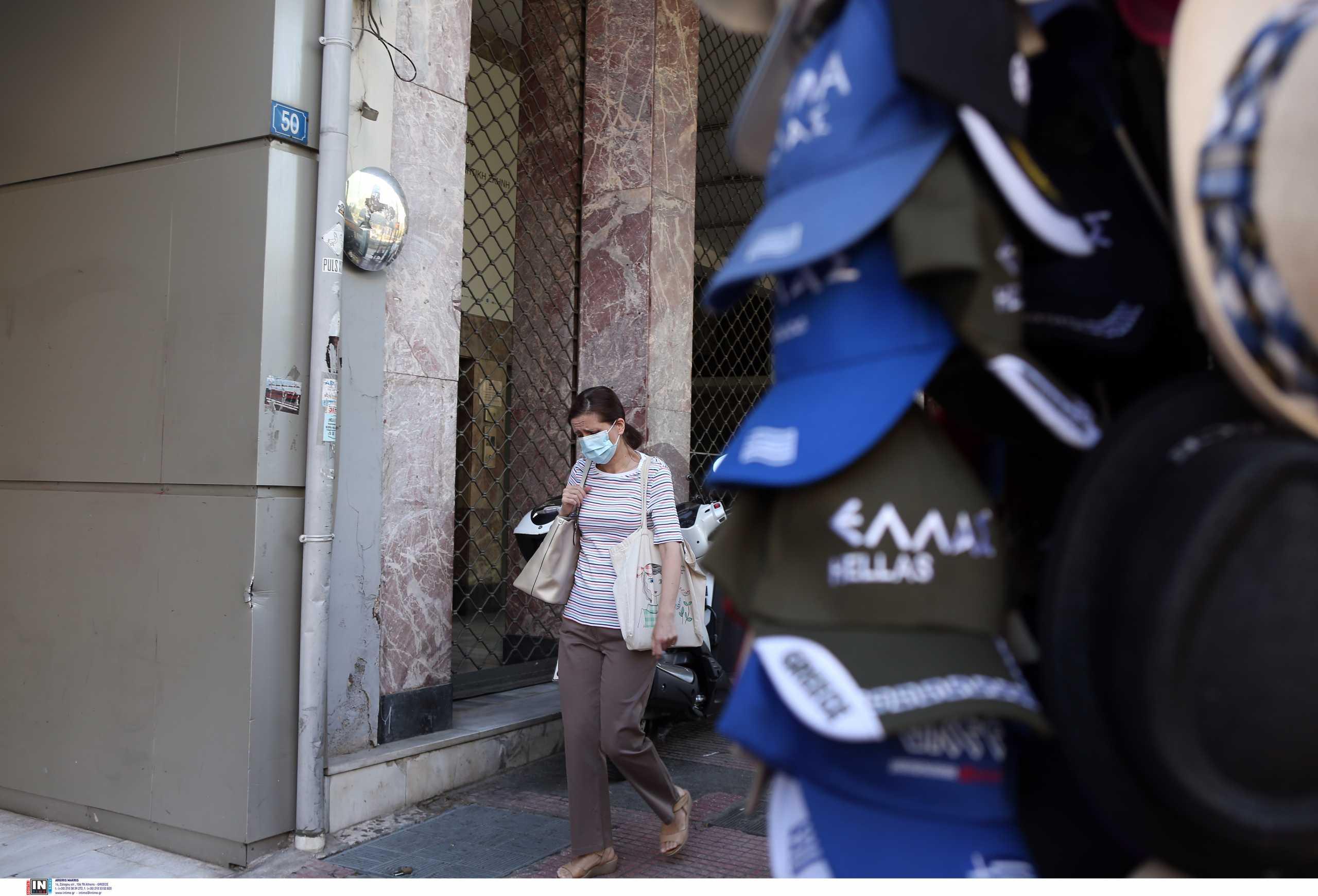 Κορονοϊός: 2132 νέα κρούσματα σήμερα 10/09 στην Ελλάδα