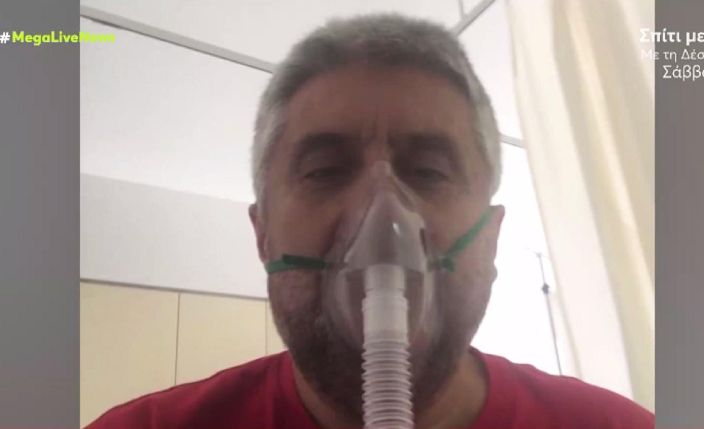 Κορονοϊός: «Ήμουν ο μοναδικός εμβολιασμένος» – Η μαρτυρία 58χρονου που νοσηλεύθηκε στο «Σωτηρία»