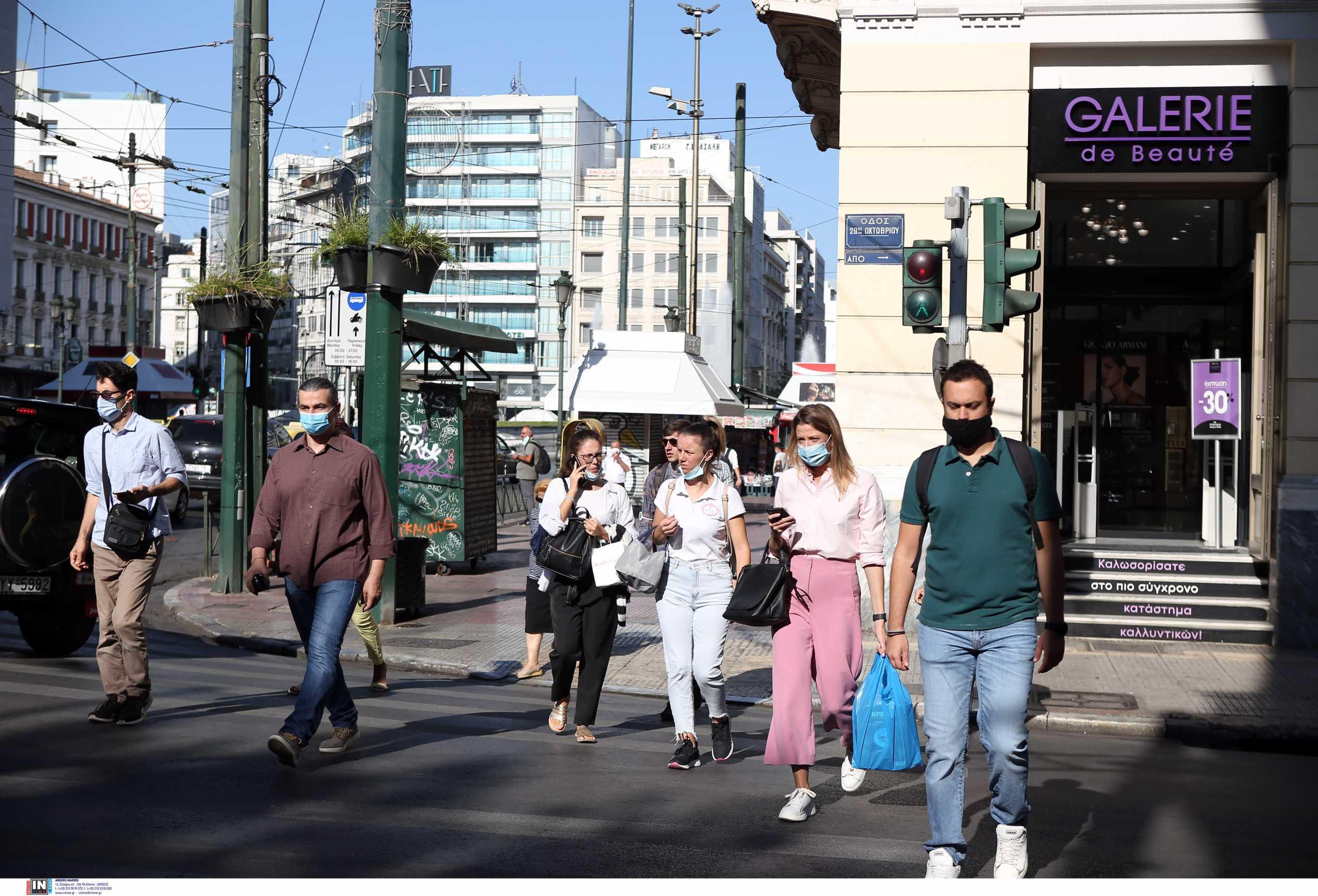 Κορονοϊός: 2232 νέα κρούσματα σήμερα 30/09 στην Ελλάδα
