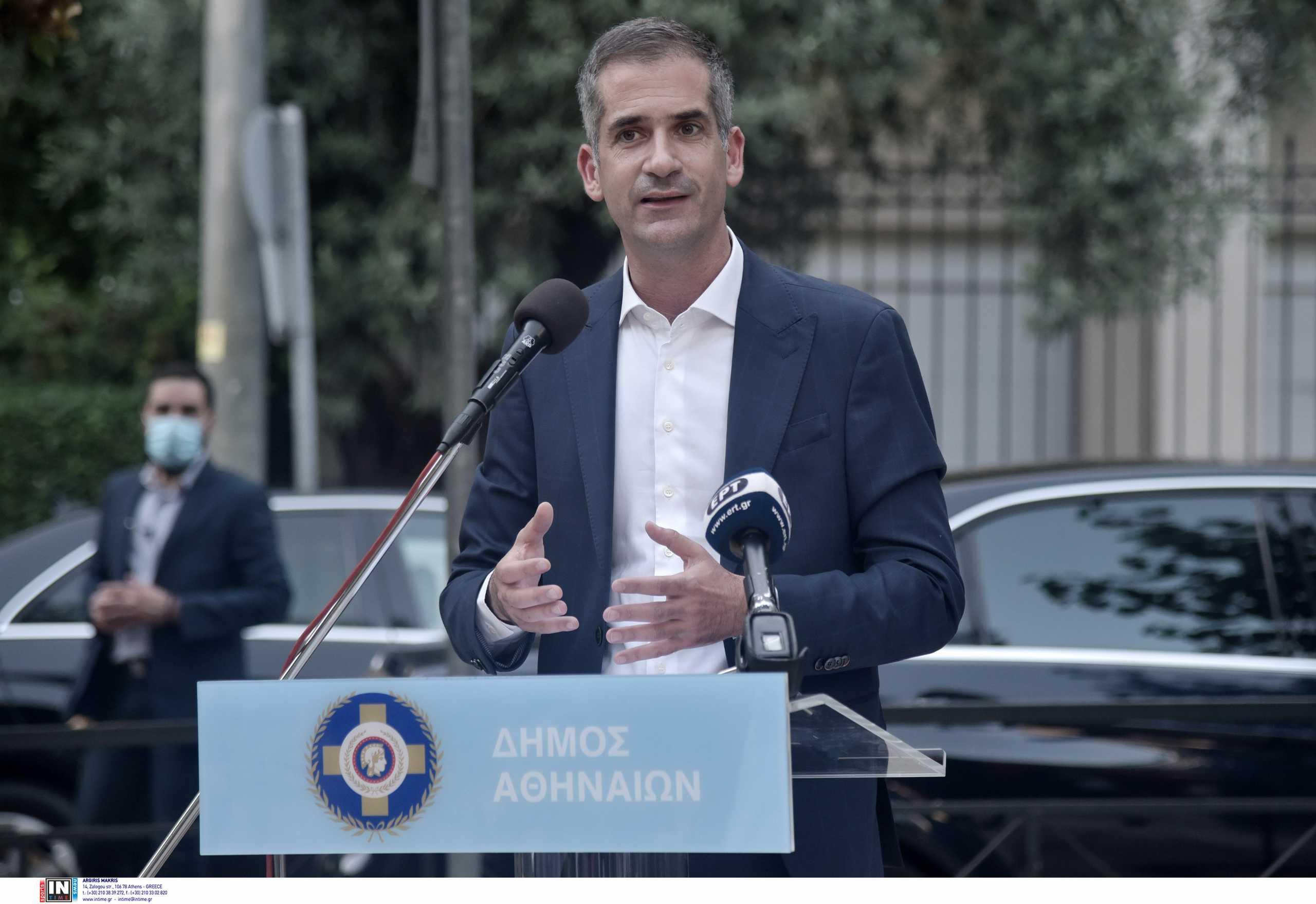 Ανασχηματισμός στο Δήμο Αθηναίων: Με απόφαση Κώστα Μπακογιάννη ορίζονται νέοι αντιδήμαρχοι