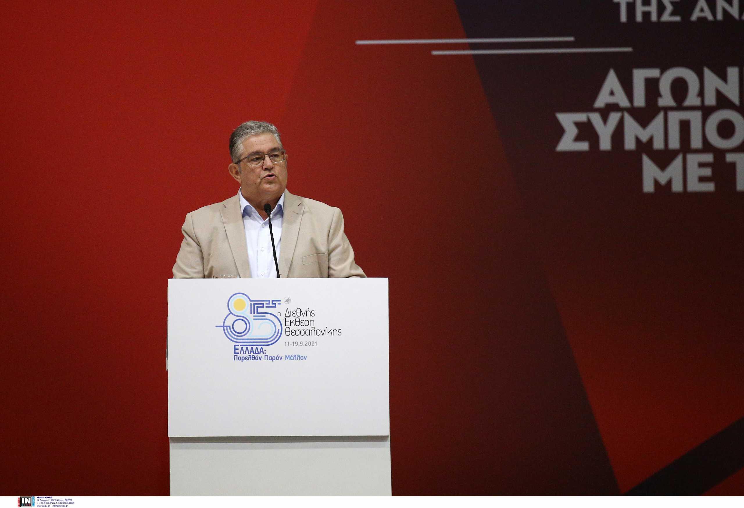Δημήτρης Κουτσούμπας στη ΔΕΘ 2021:  Η ομιλία του από τη Θεσσαλονίκη