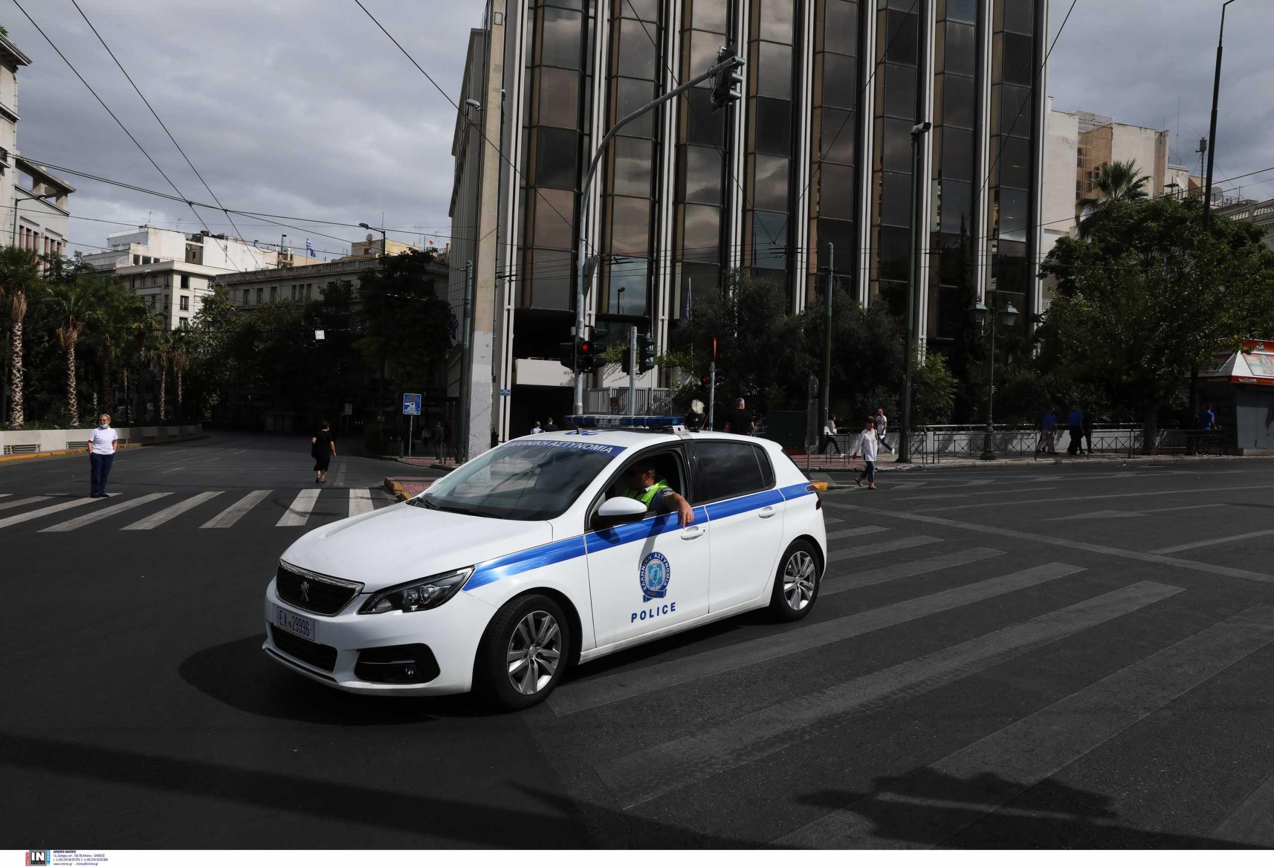 Κυκλοφοριακές ρυθμίσεις στην Αθήνα λόγω ποδηλατικής εκδήλωσης