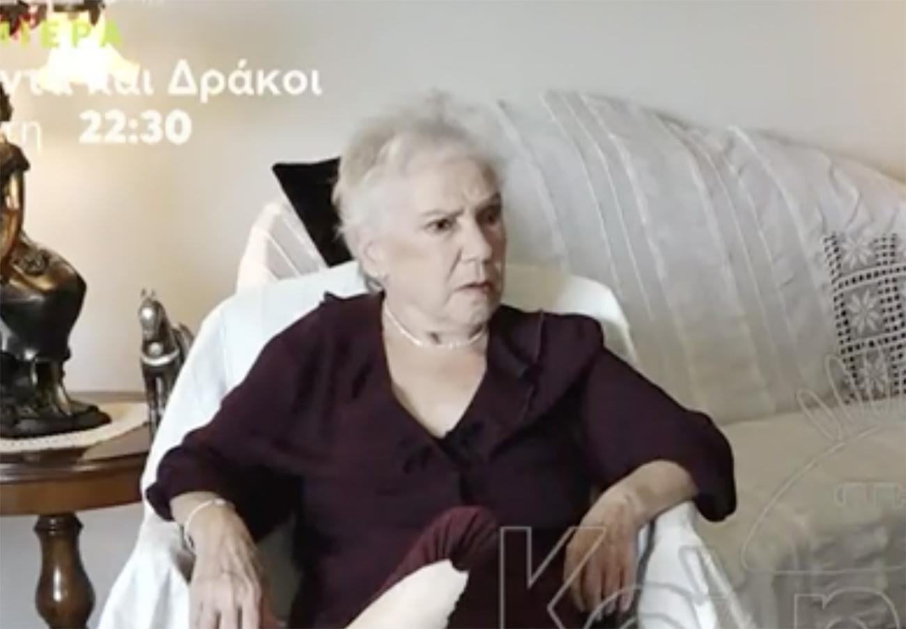 Λήδα Πρωτοψάλτη για Δημήτρη Λιγνάδη: «Λυπάμαι πάρα πολύ, δεν ήταν γι' αυτό»