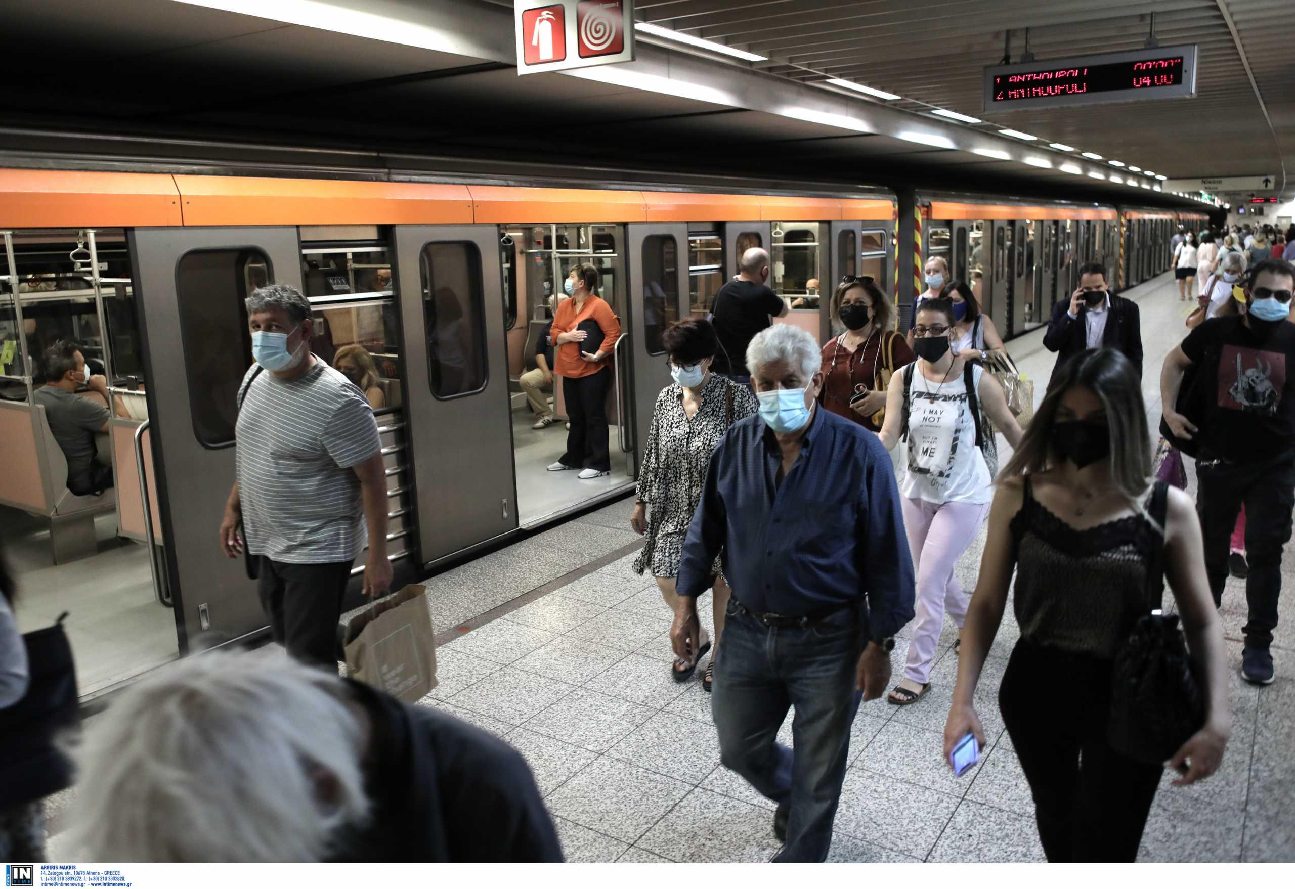 Κορονοϊός: Έρχονται συσκευές απολύμανσης του αέρα σε Μετρό και λεωφορεία – Αποτελεσματικές κατά 93%