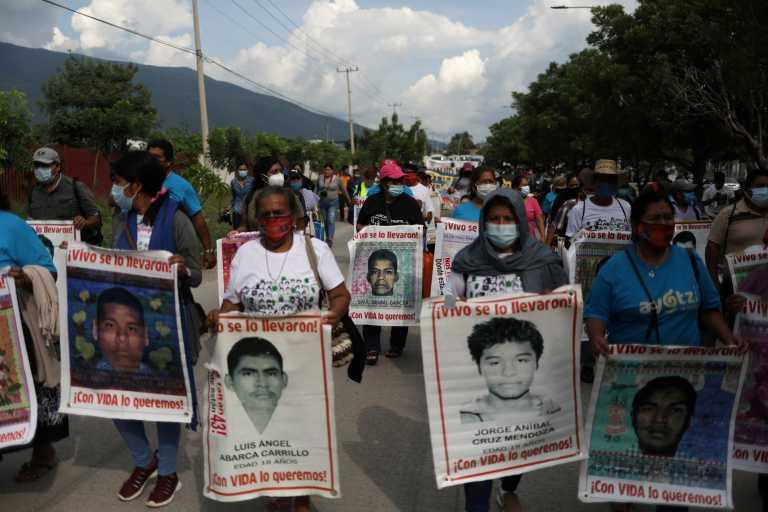 Μεξικό: Συνεχίζονται οι έρευνες για την εξαφάνιση των 43 φοιτητών το 2014 – Τι ζητούν από το Ισραήλ