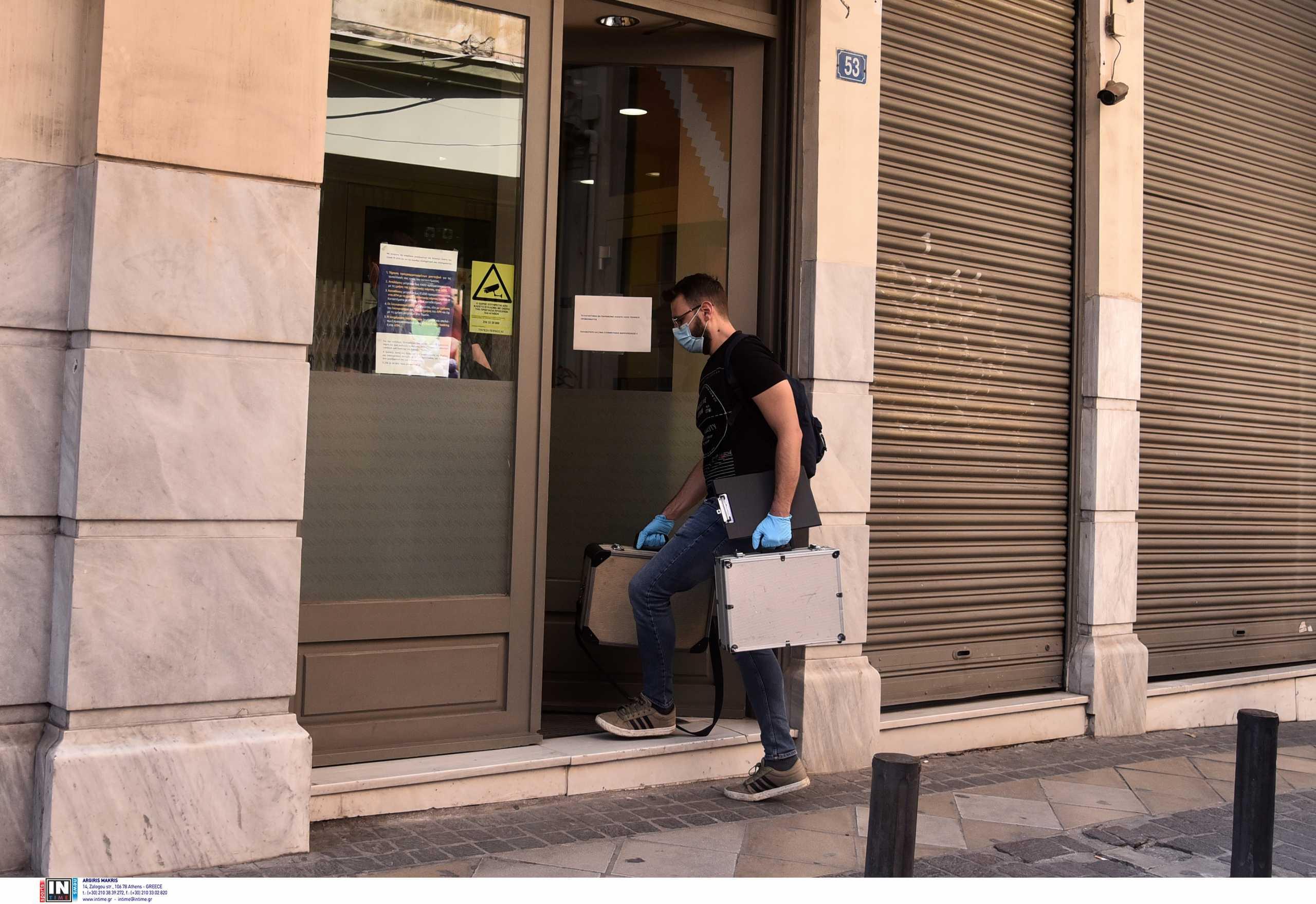Ληστεία σε τράπεζα στη Μητροπόλεως: Έτσι έπιασαν τον ληστή – Ήταν οπλισμένος σαν αστακός