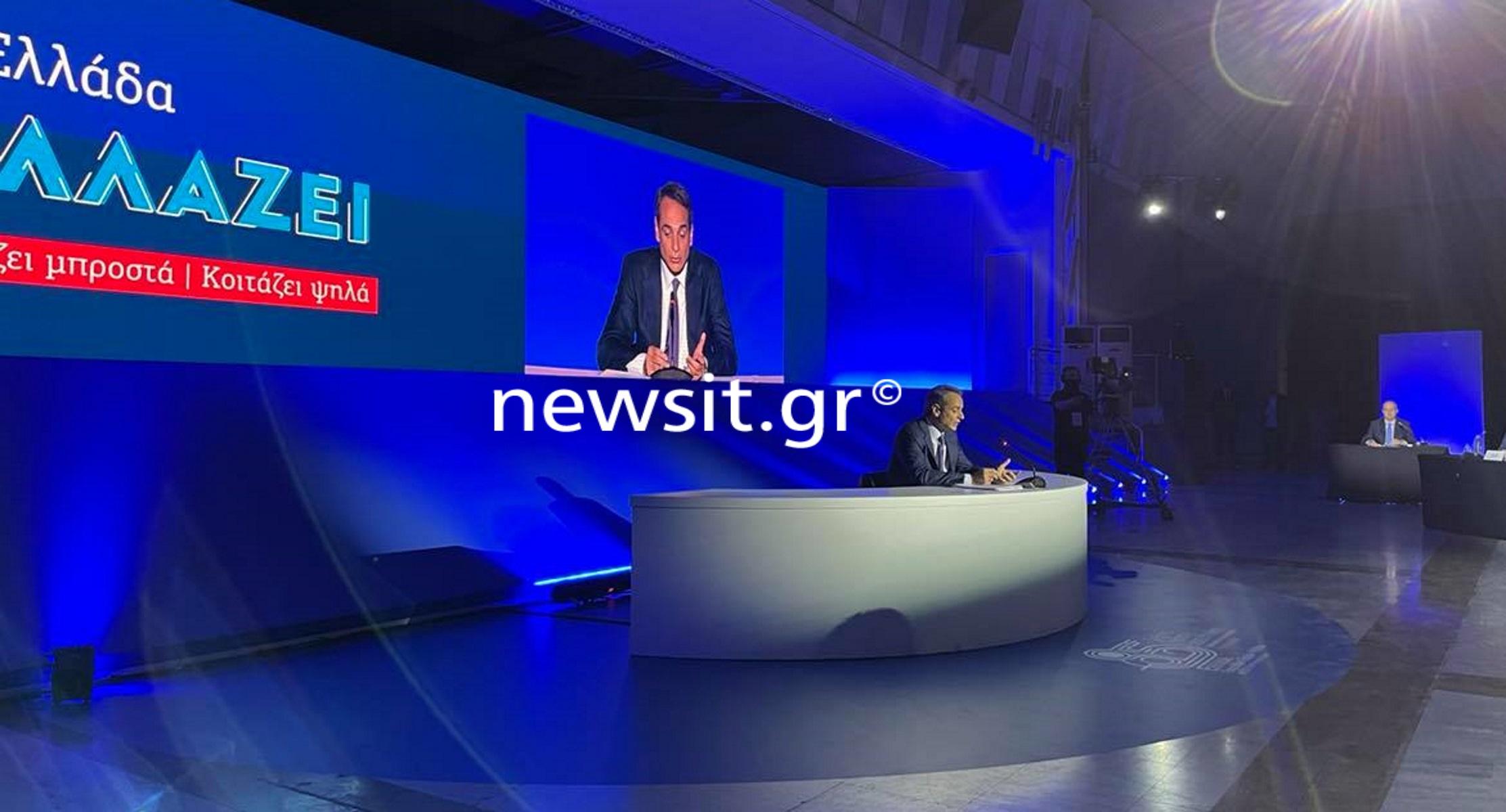 Η συνέντευξη Τύπου του πρωθυπουργού Κυριάκου Μητσοτάκη στη ΔΕΘ 2021
