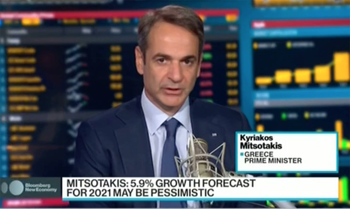 Κυριάκος Μητσοτάκης στο Bloomberg