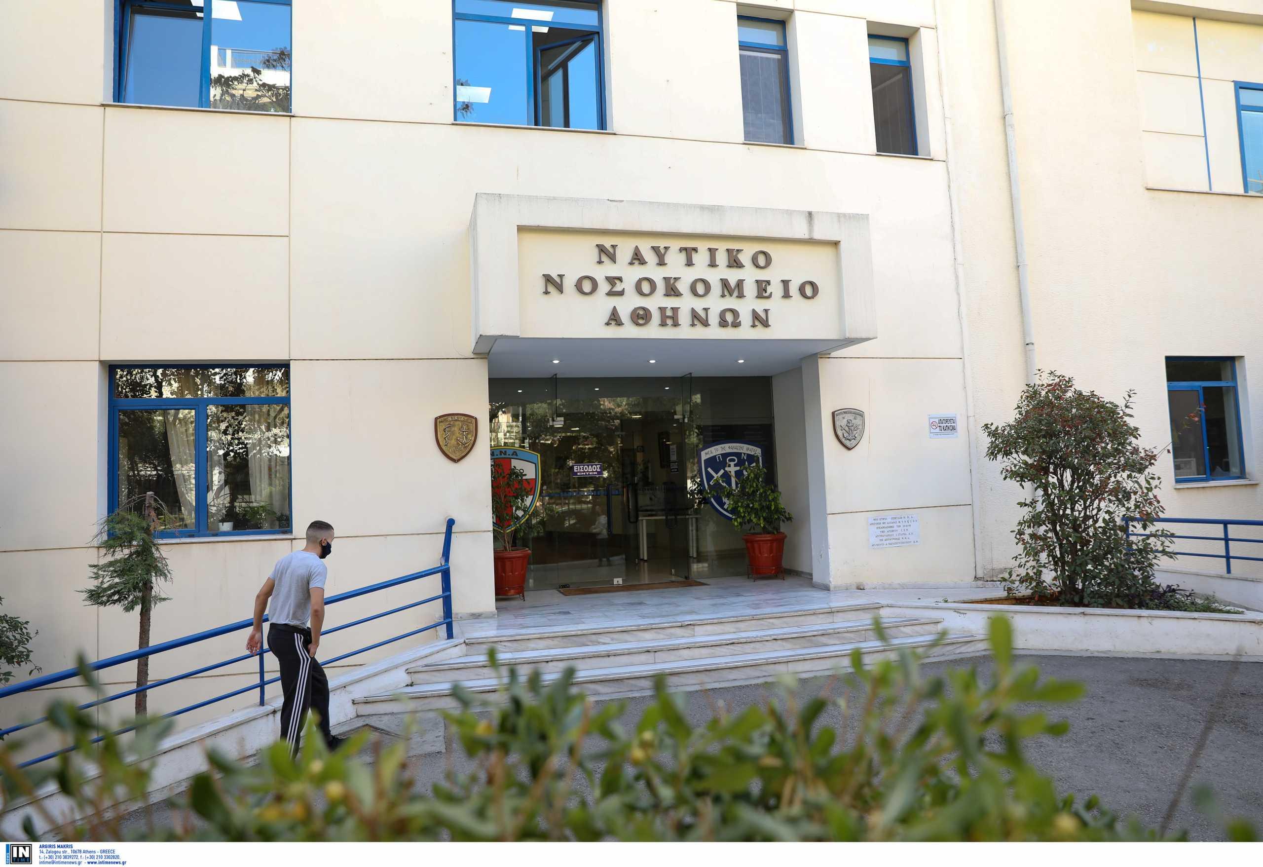 Στρατιωτικά Νοσοκομεία: Δεκάδες ανεμβολίαστοι γιατροί και μέλη προσωπικού, μηδέν αναστολή εργασίας