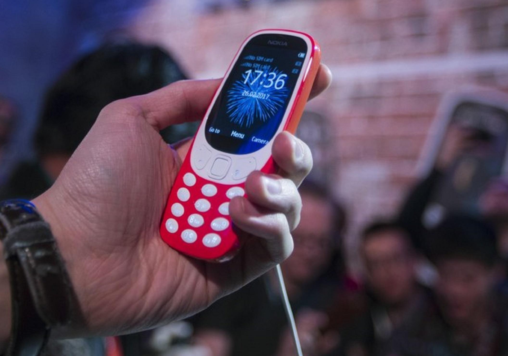 Κόσοβο: Κρατούμενος κατάπιε ένα κινητό τηλέφωνο