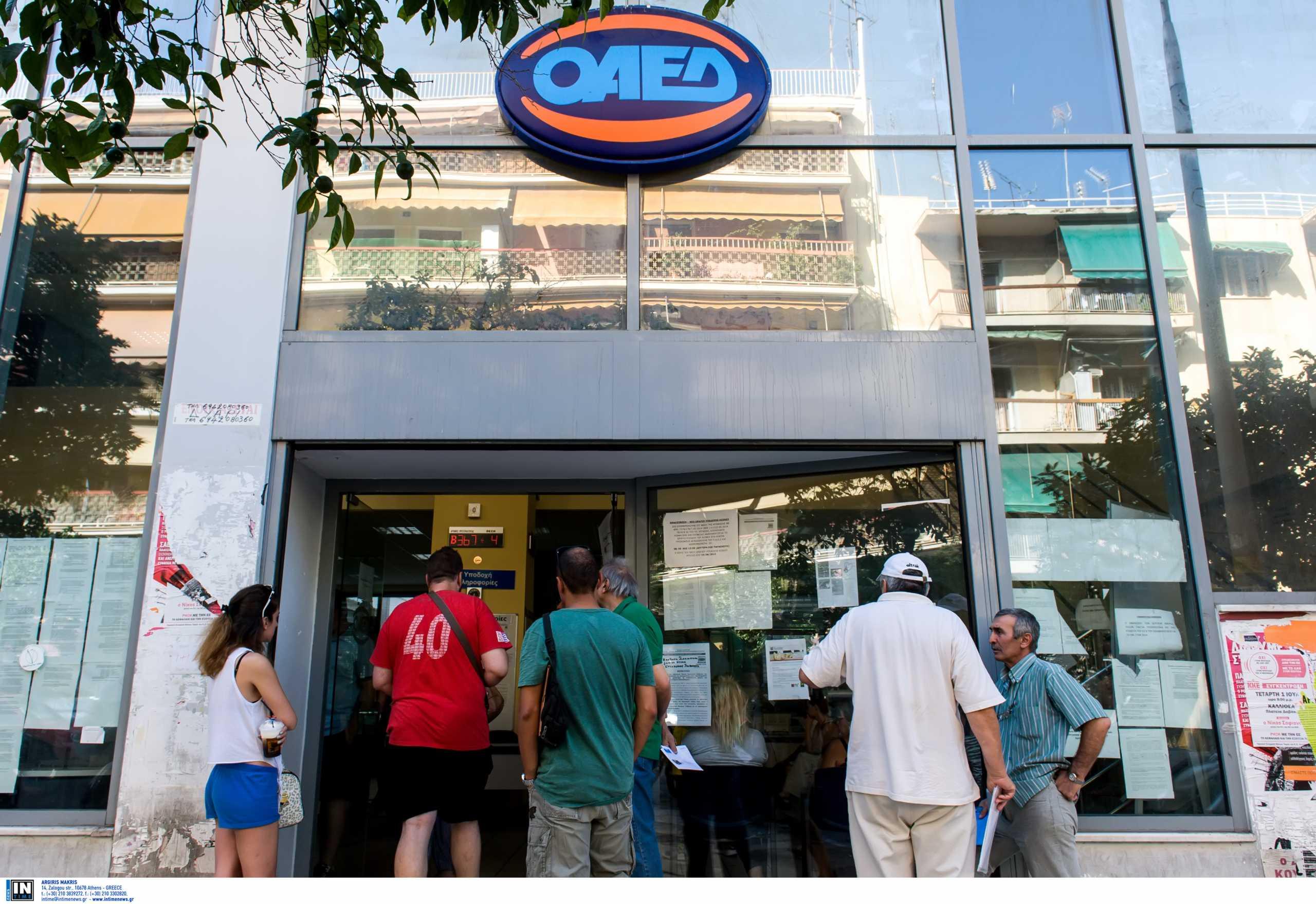 ΟΑΕΔ: Από αύριο αιτήσεις για 1.000 νέες θέσεις εργασίας - Μηνιαία επιδότηση έως 550 ευρώ - Πόσοι θα προσληφθούν και που
