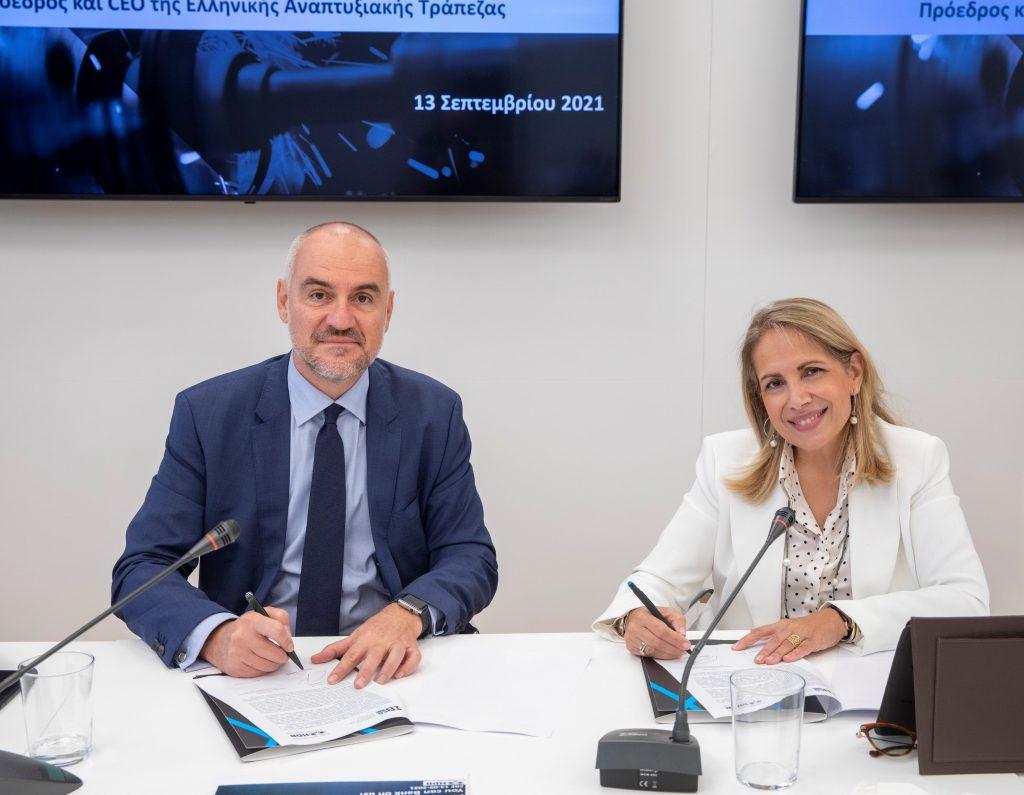 Μνημόνιο συνεργασίας Ελληνικής Αναπτυξιακής Τράπεζας και ΣΒΕ για την απασχόληση