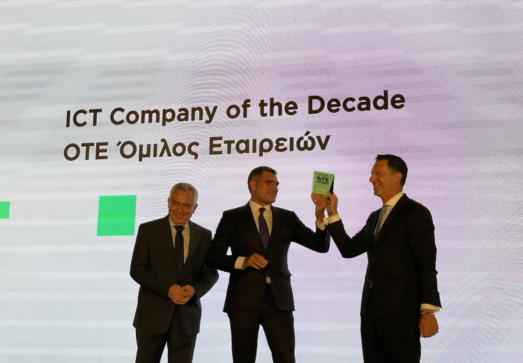 ΟΤΕ: Κορυφαία διάκριση απέσπασε ο όμιλος για τη συμβολή του στην νέα ψηφιακή εποχή