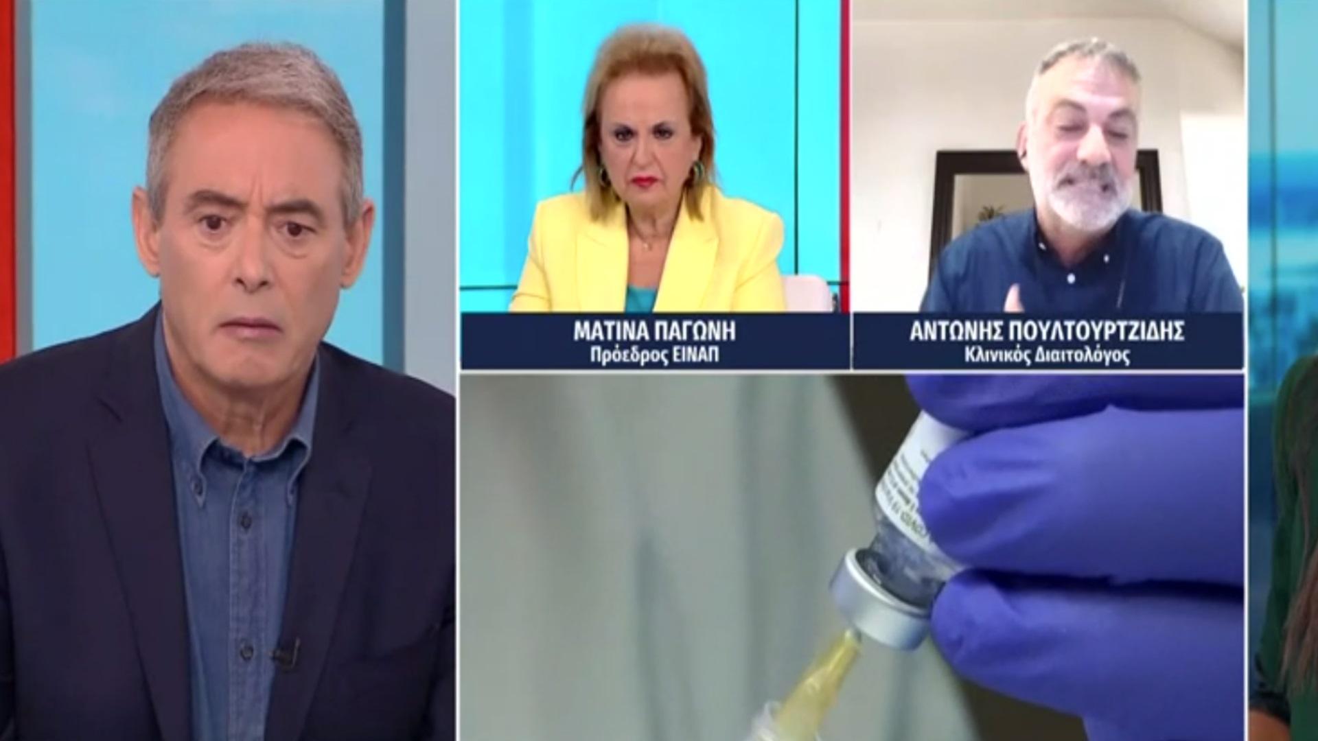 Καυγάς Ματίνας Παγώνη με αντιεμβολιαστή: Η δική μου άποψη μετράει, όχι η δική σας