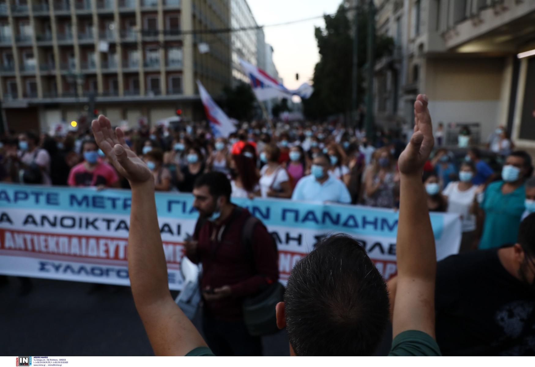 Πανεκπαιδευτικό συλλαλητήριο στην Αθήνα – «Θέλουμε ασφαλή σχολεία με μέτρα προστασίας»