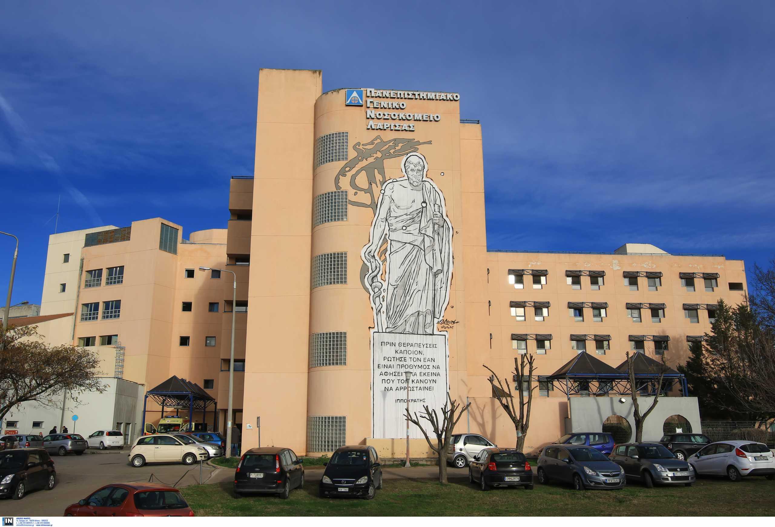 Κορονοϊός – Μίνα Γκάγκα: Τα πανεπιστημιακά νοσοκομεία θα συνεχίσουν να εξυπηρετούν ασθενείς με Covid 19