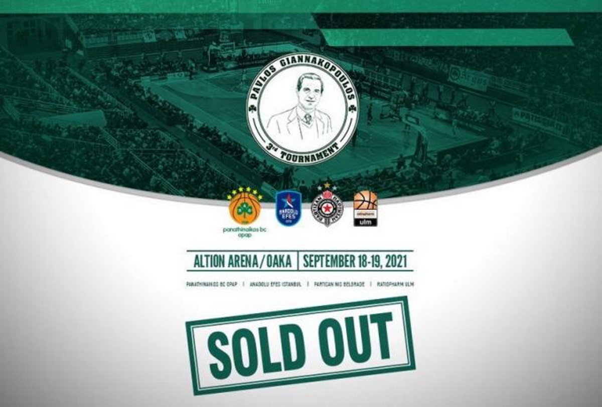 Παναθηναϊκός – Τουρνουά «Παύλος Γιαννακόπουλος»: Εξαντλήθηκαν τα εισιτήρια